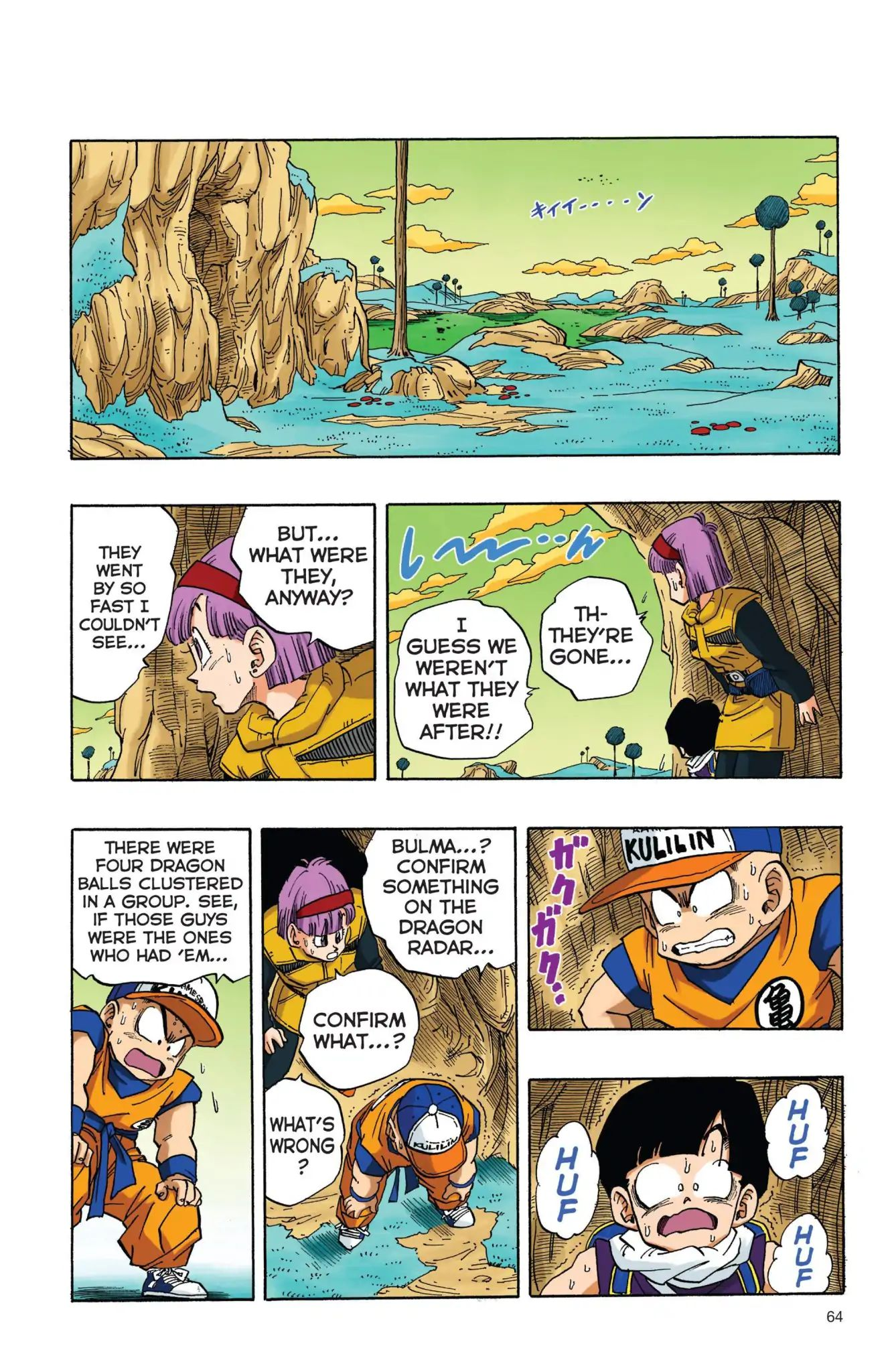Dragon Ball Full Color Freeza Arc Chapter 5  Online Free Manga Read Image 3