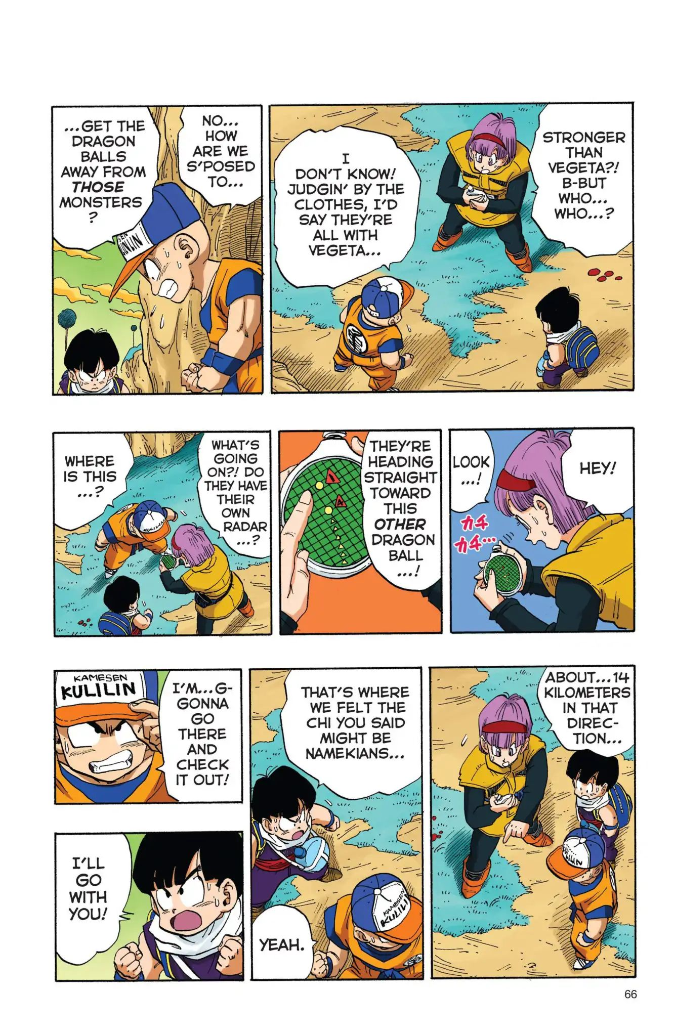 Dragon Ball Full Color Freeza Arc Chapter 5  Online Free Manga Read Image 5