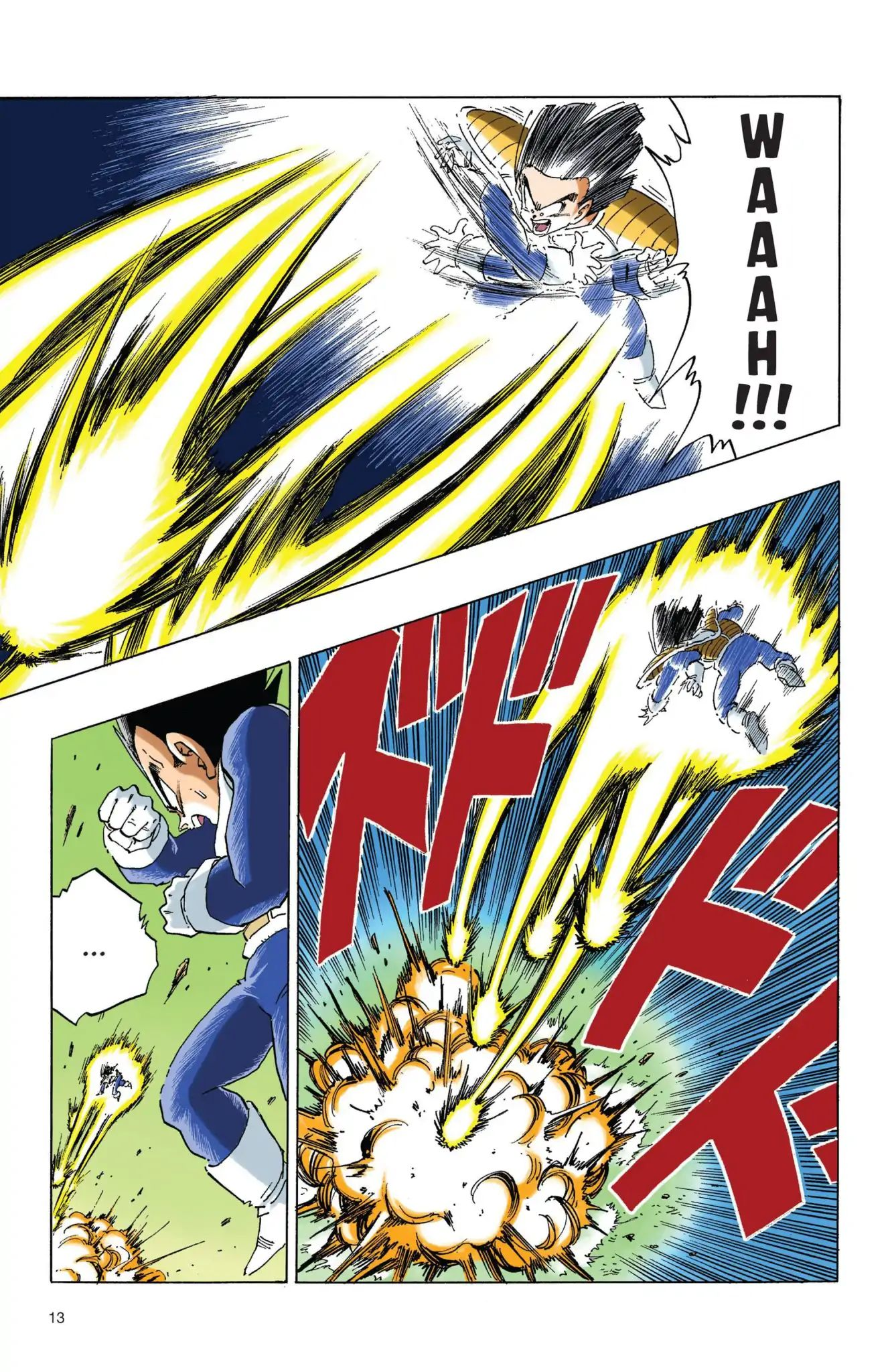 Dragon Ball Full Color Freeza Arc Chapter 52  Online Free Manga Read Image 14