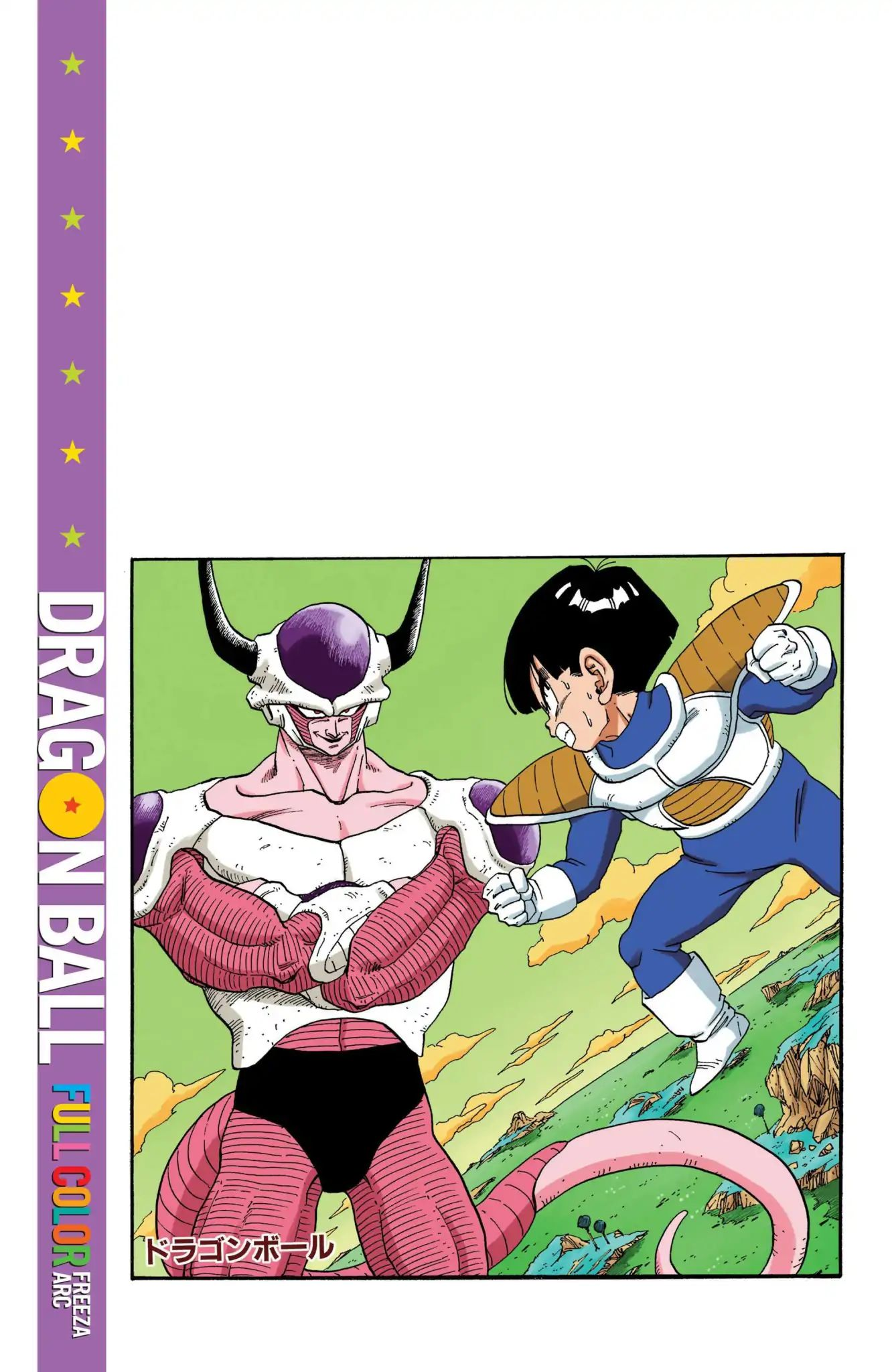 Dragon Ball Full Color Freeza Arc Chapter 52  Online Free Manga Read Image 4