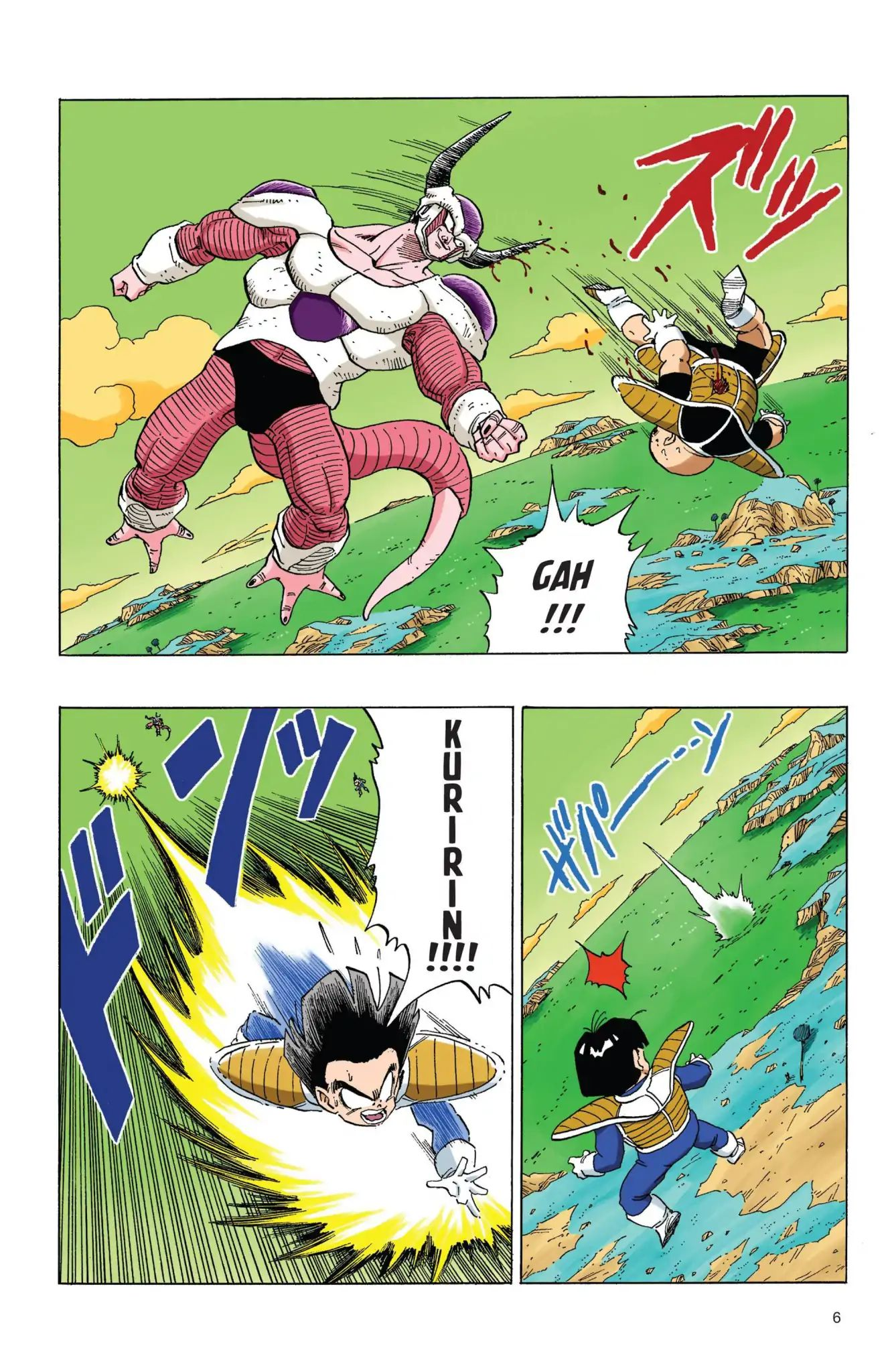 Dragon Ball Full Color Freeza Arc Chapter 52  Online Free Manga Read Image 7