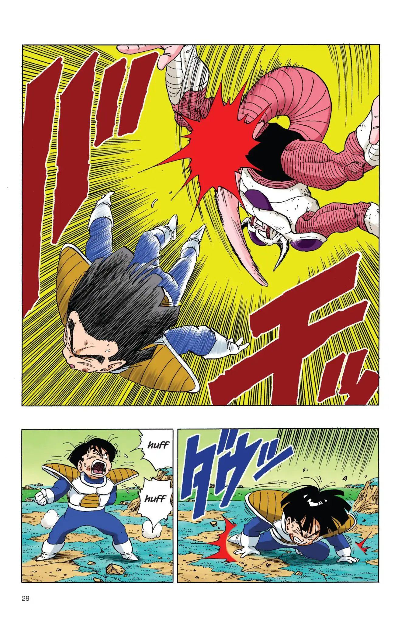 Dragon Ball Full Color Freeza Arc Chapter 53  Online Free Manga Read Image 12