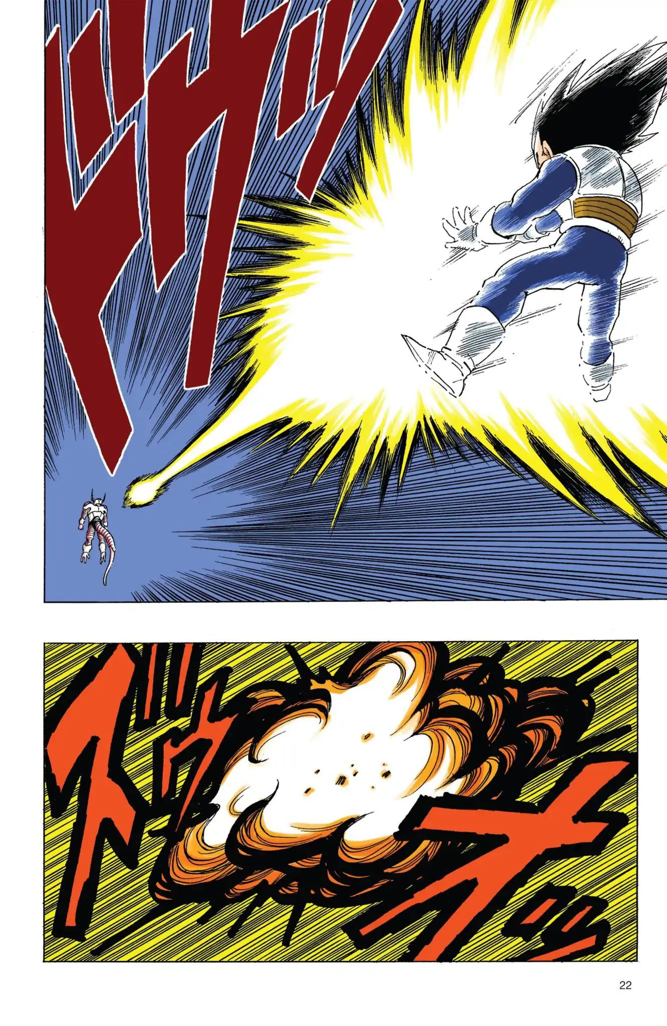 Dragon Ball Full Color Freeza Arc Chapter 53  Online Free Manga Read Image 5