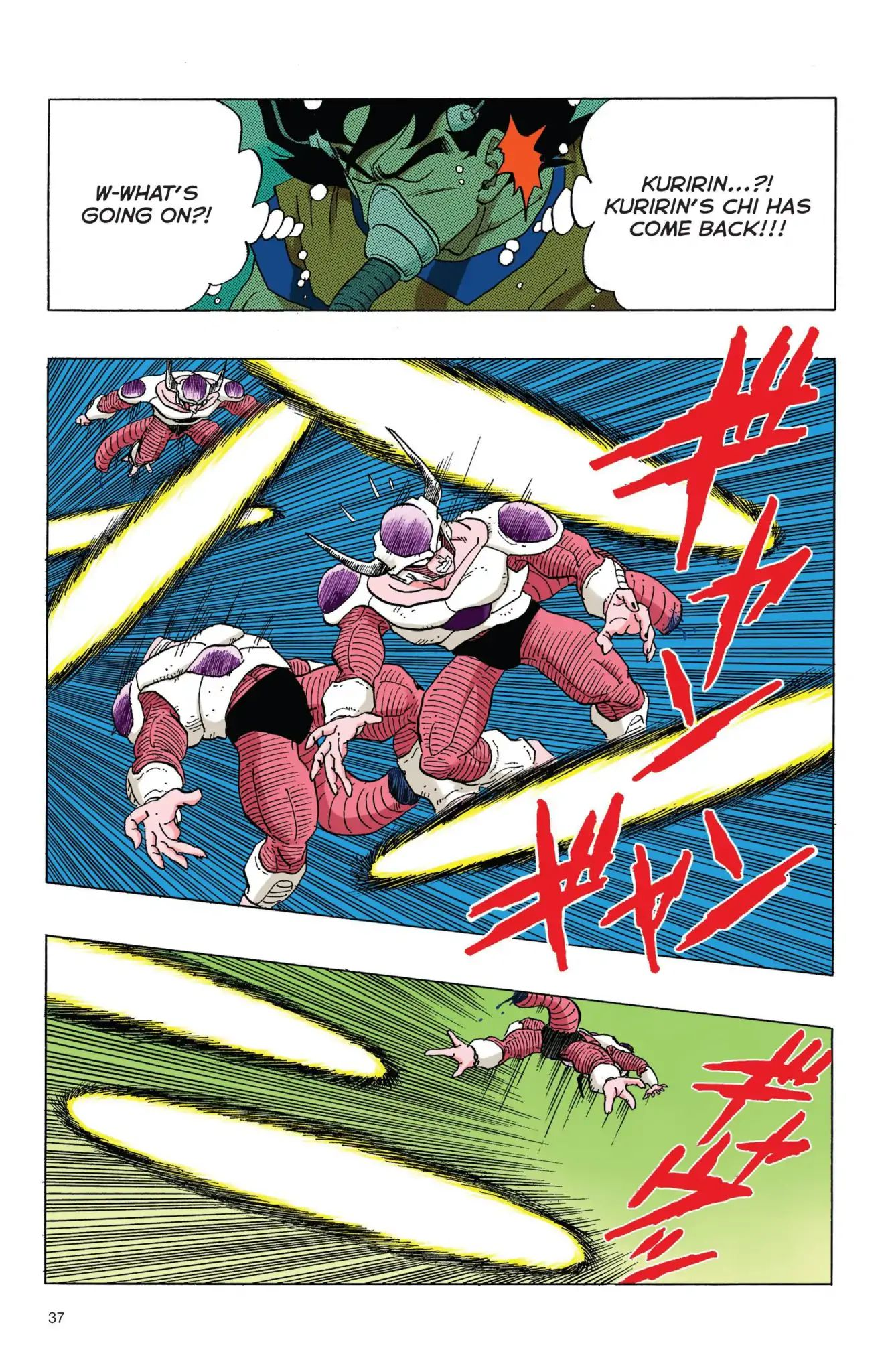 Dragon Ball Full Color Freeza Arc Chapter 54  Online Free Manga Read Image 6