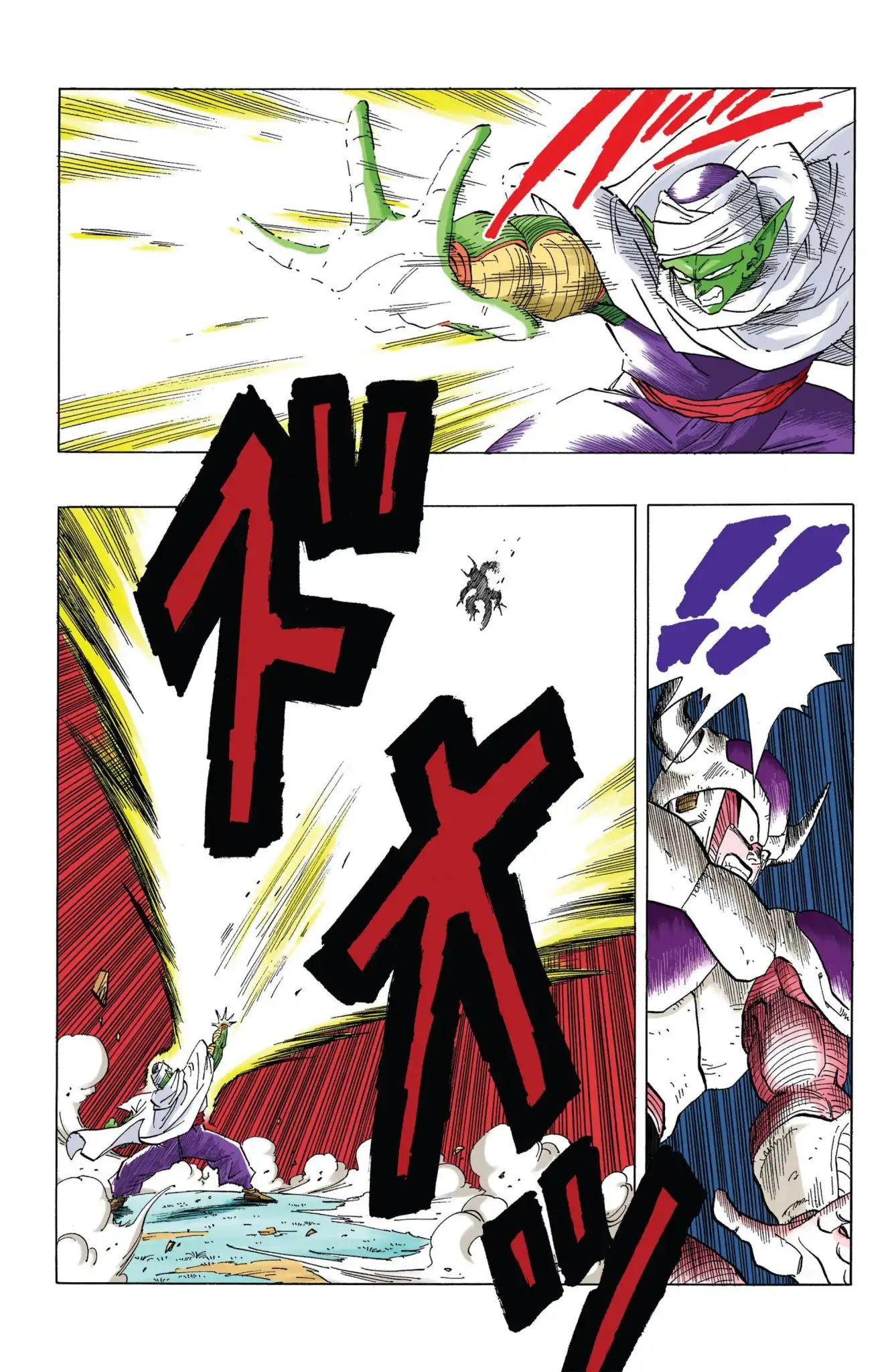 Dragon Ball Full Color Freeza Arc Chapter 55  Online Free Manga Read Image 13