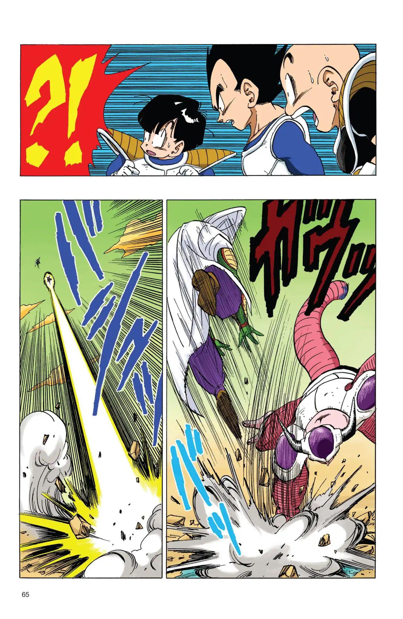 Dragon Ball Full Color Freeza Arc Chapter 56  Online Free Manga Read Image 5