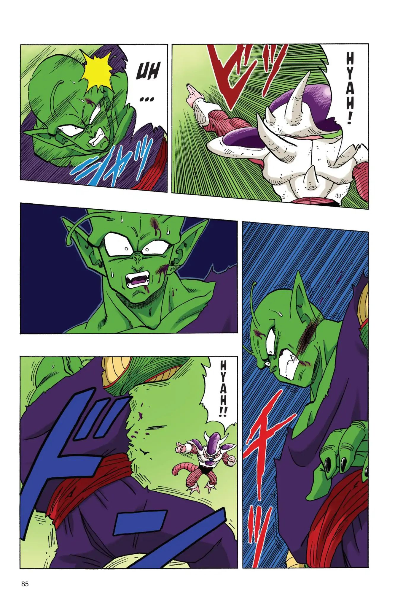 Dragon Ball Full Color Freeza Arc Chapter 57  Online Free Manga Read Image 12