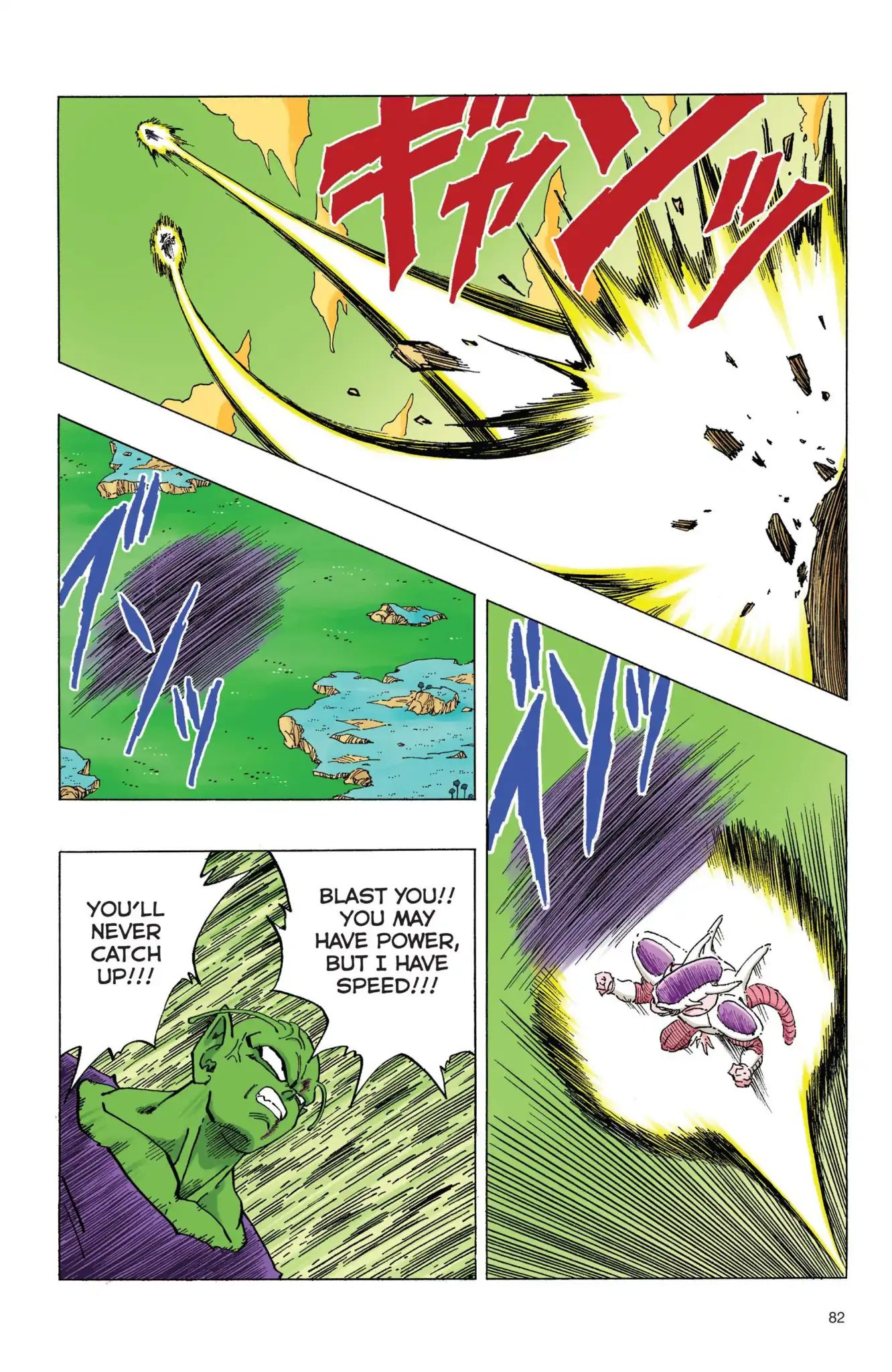 Dragon Ball Full Color Freeza Arc Chapter 57  Online Free Manga Read Image 9