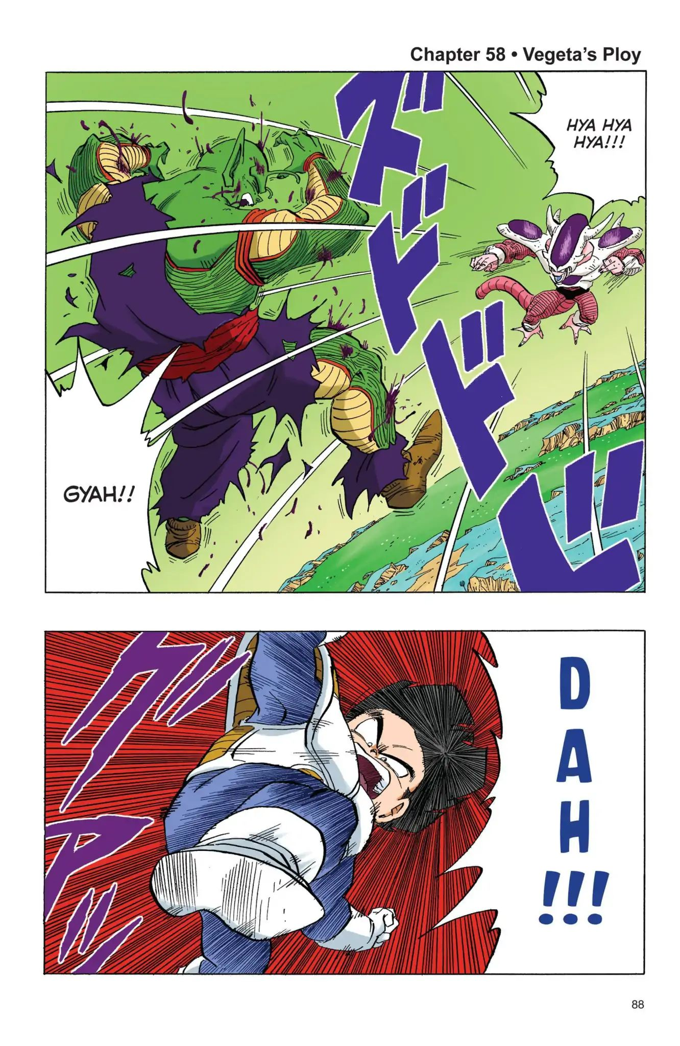 Dragon Ball Full Color Freeza Arc Chapter 58  Online Free Manga Read Image 1