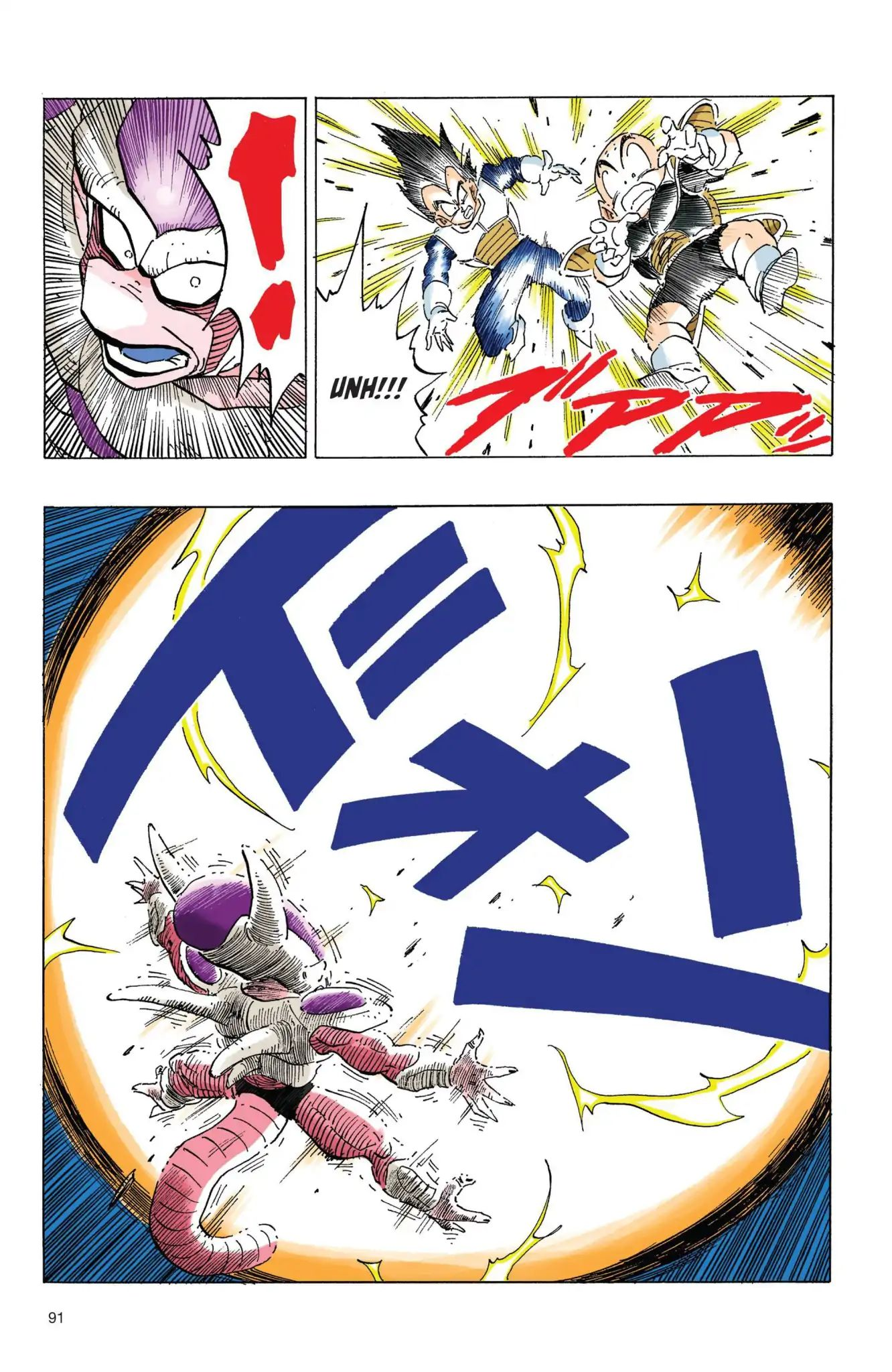 Dragon Ball Full Color Freeza Arc Chapter 58  Online Free Manga Read Image 4