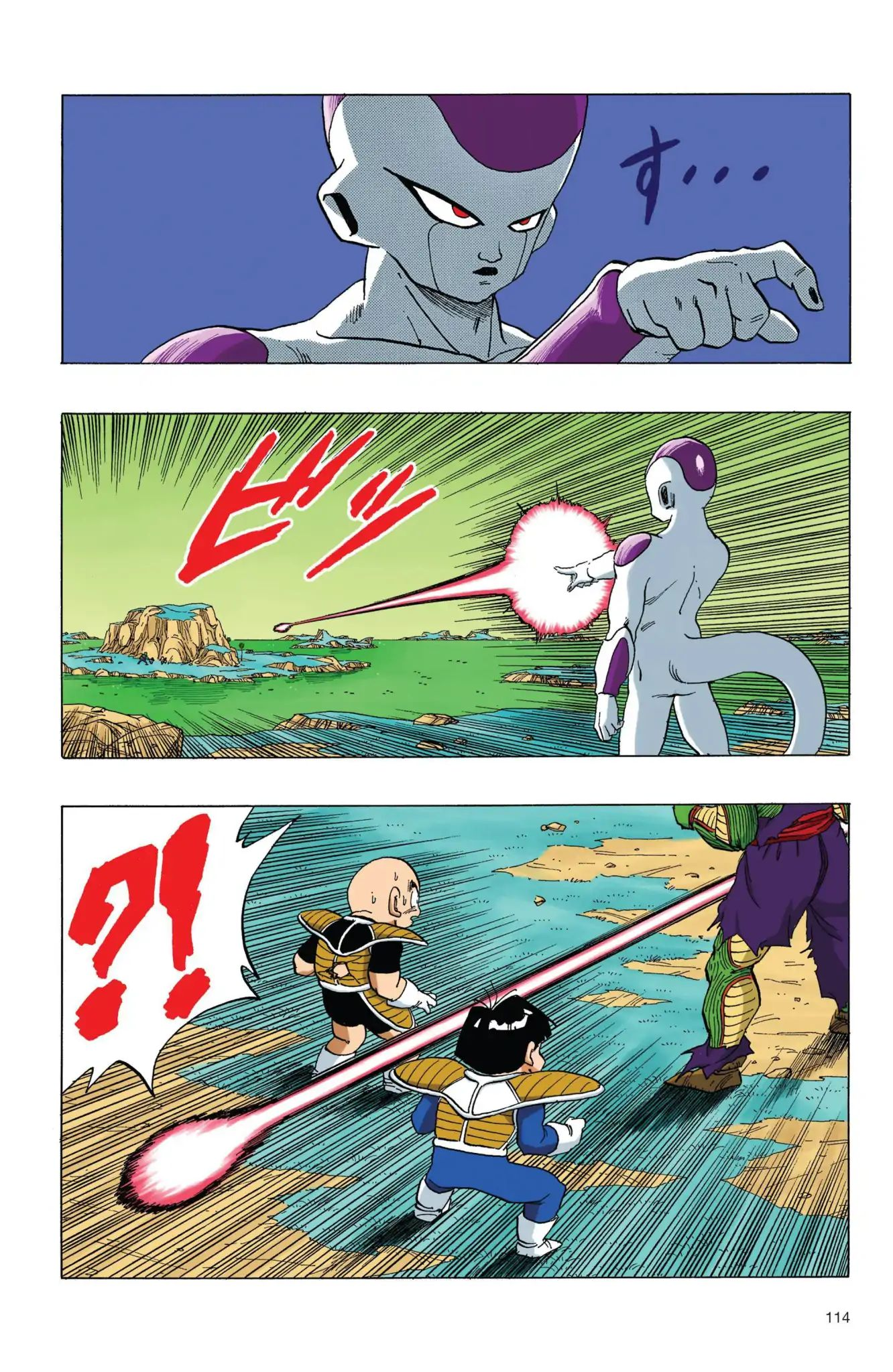 Dragon Ball Full Color Freeza Arc Chapter 59  Online Free Manga Read Image 13