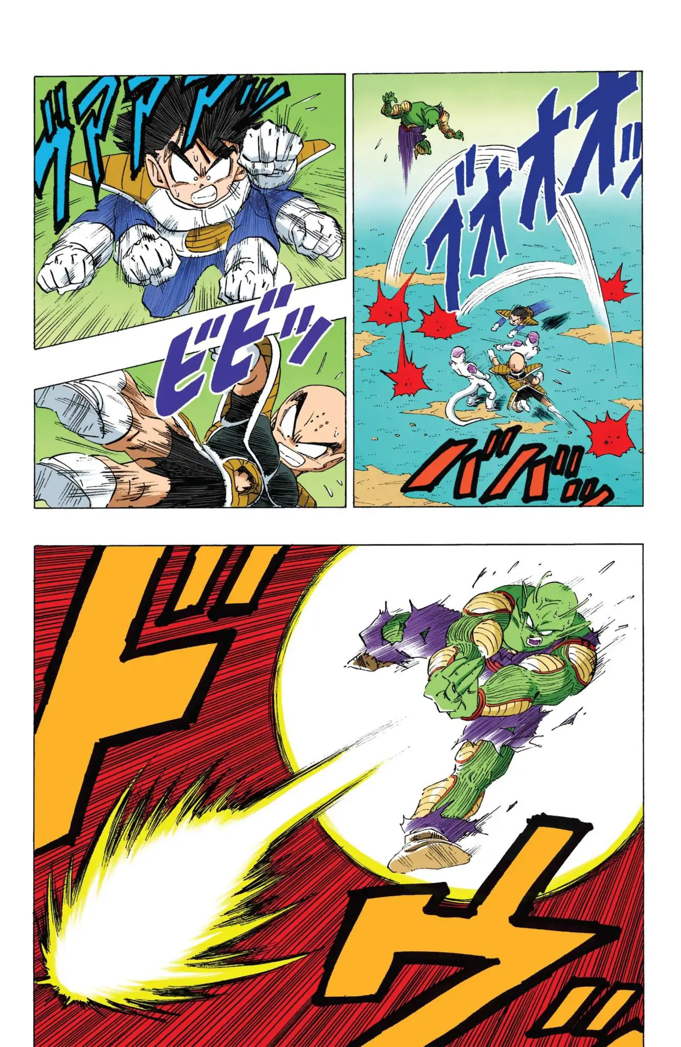 Dragon Ball Full Color Freeza Arc Chapter 60  Online Free Manga Read Image 5