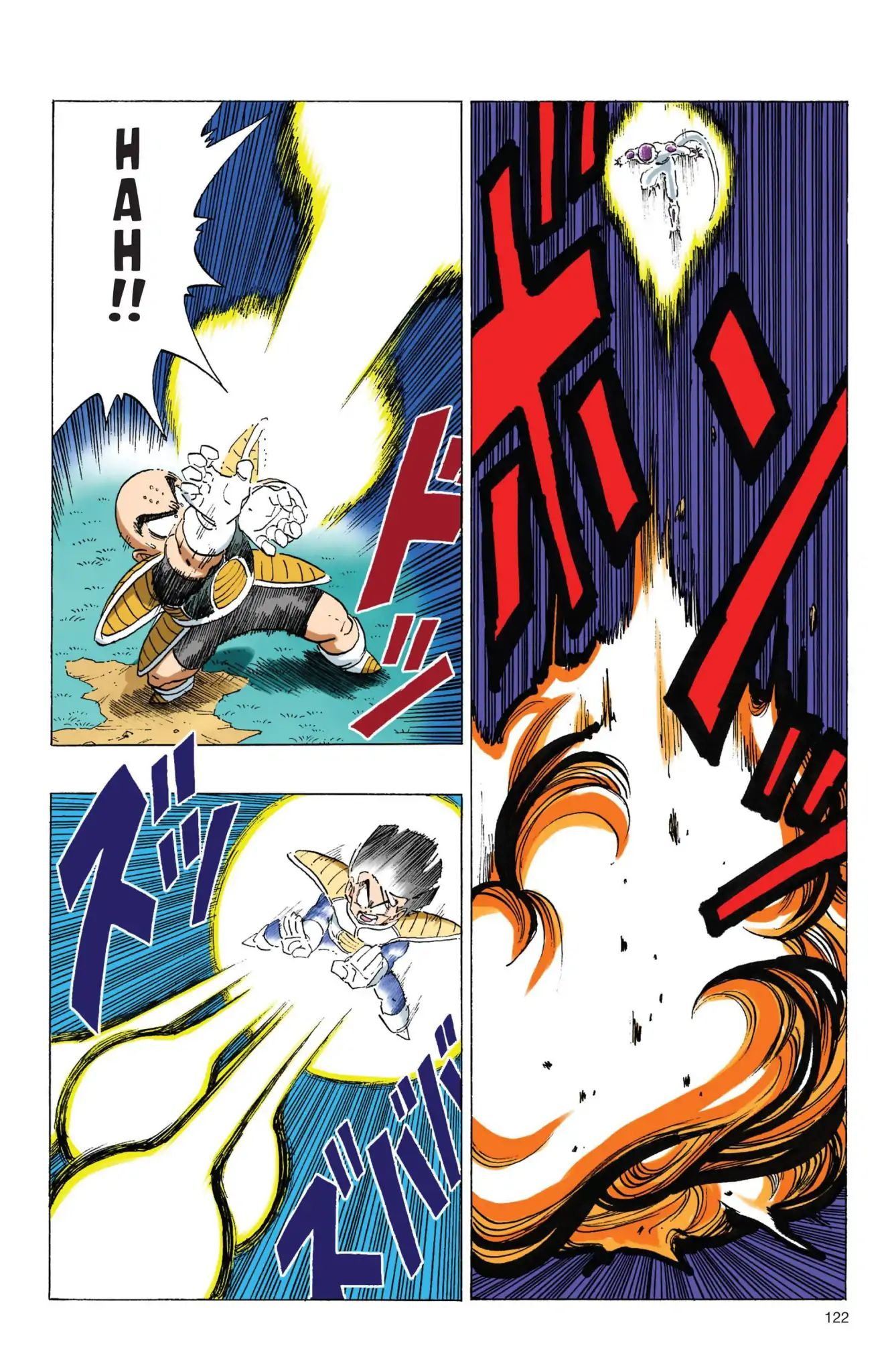 Dragon Ball Full Color Freeza Arc Chapter 60  Online Free Manga Read Image 6