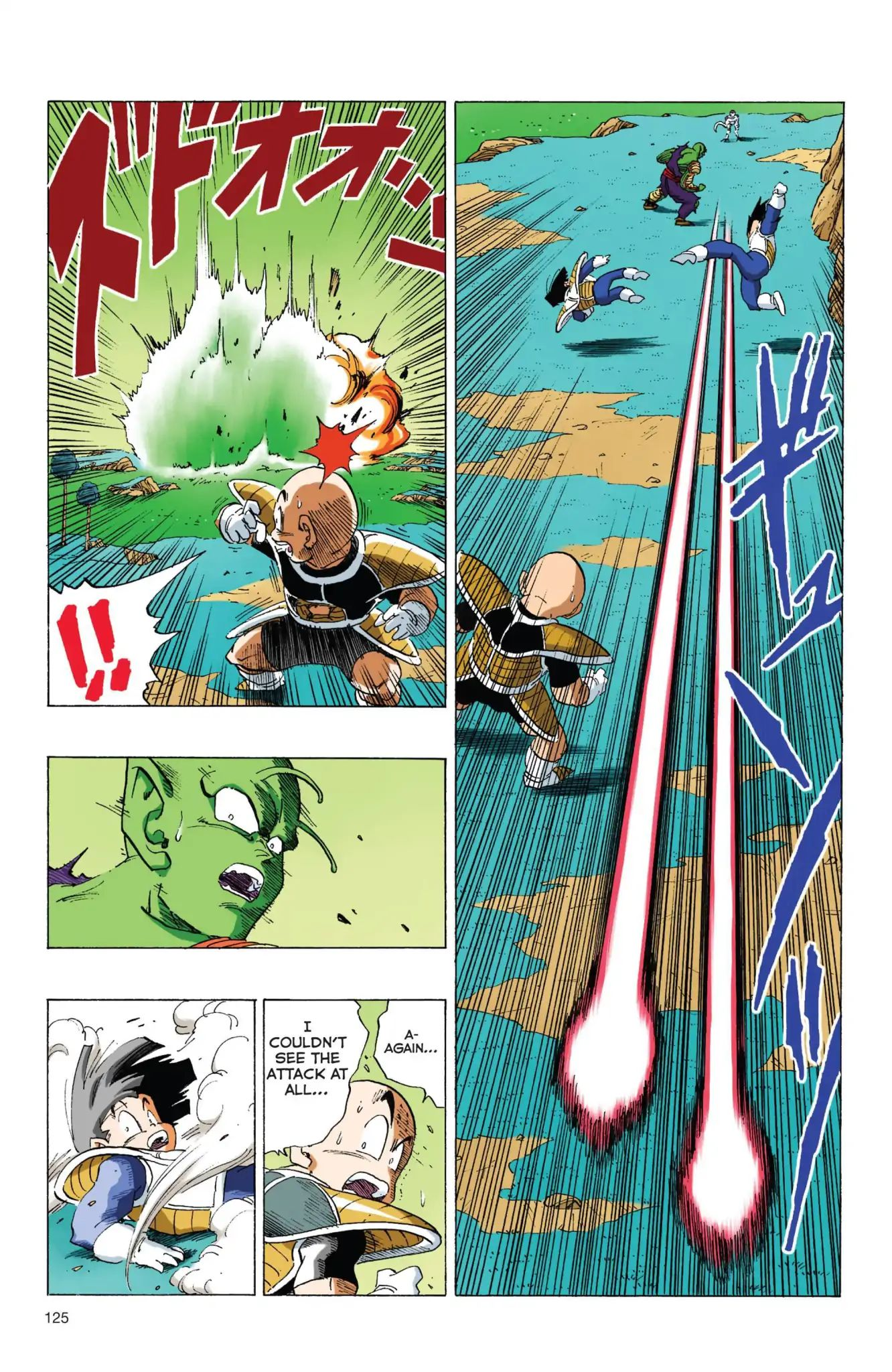 Dragon Ball Full Color Freeza Arc Chapter 60  Online Free Manga Read Image 9