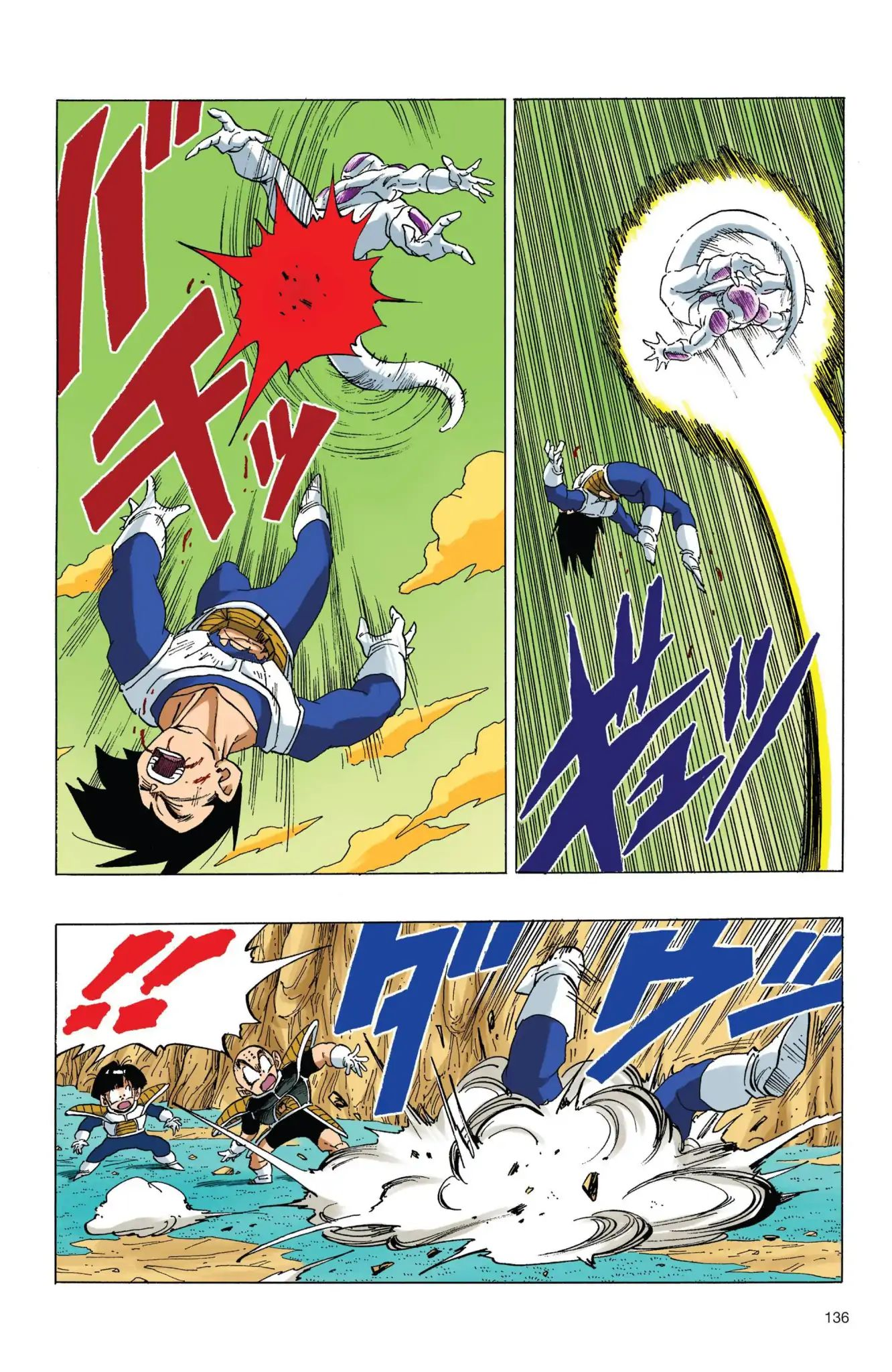 Dragon Ball Full Color Freeza Arc Chapter 61  Online Free Manga Read Image 7