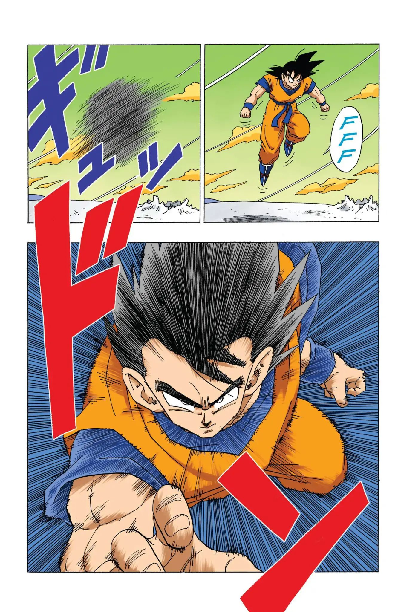 Dragon Ball Full Color Freeza Arc Chapter 62  Online Free Manga Read Image 3