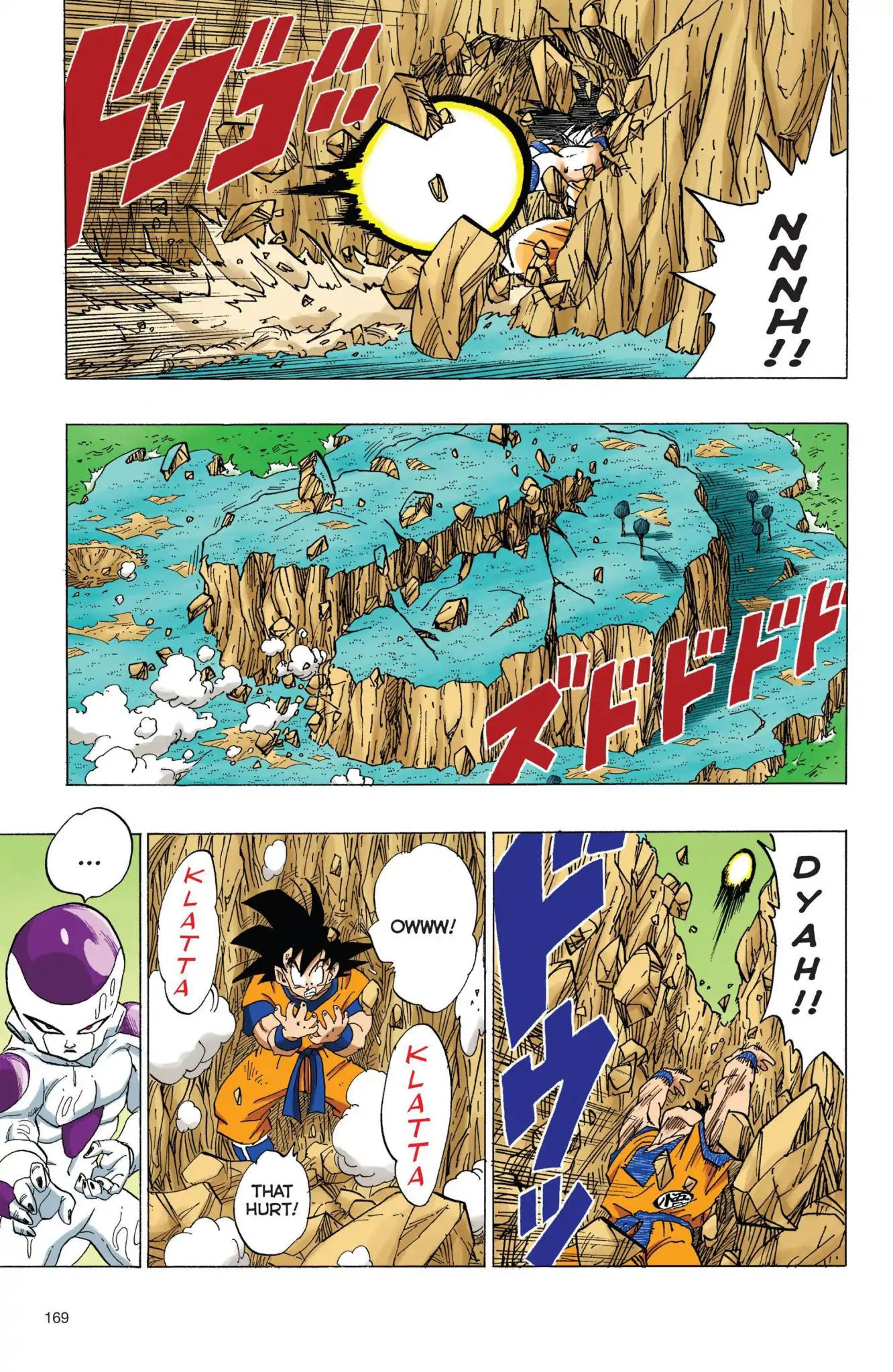 Dragon Ball Full Color Freeza Arc Chapter 63  Online Free Manga Read Image 14