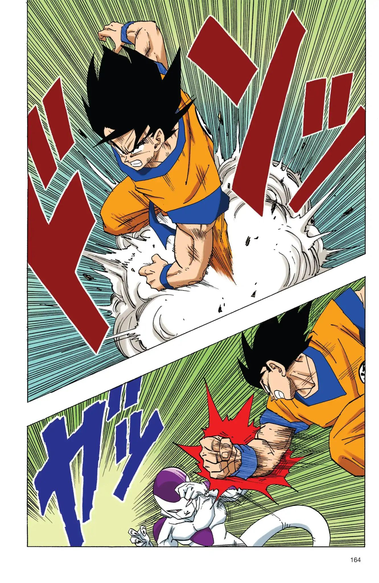 Dragon Ball Full Color Freeza Arc Chapter 63  Online Free Manga Read Image 9