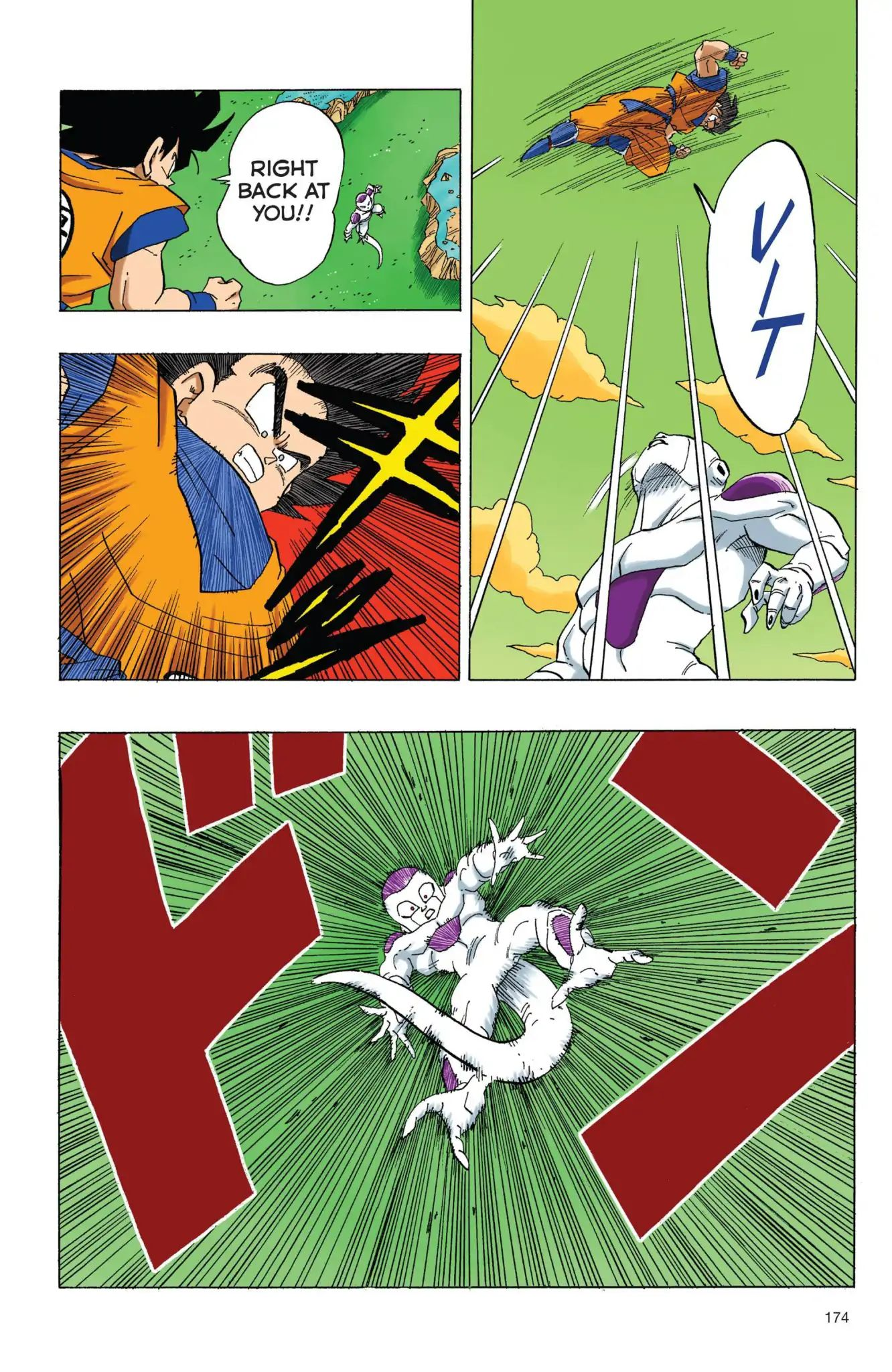 Dragon Ball Full Color Freeza Arc Chapter 64  Online Free Manga Read Image 5