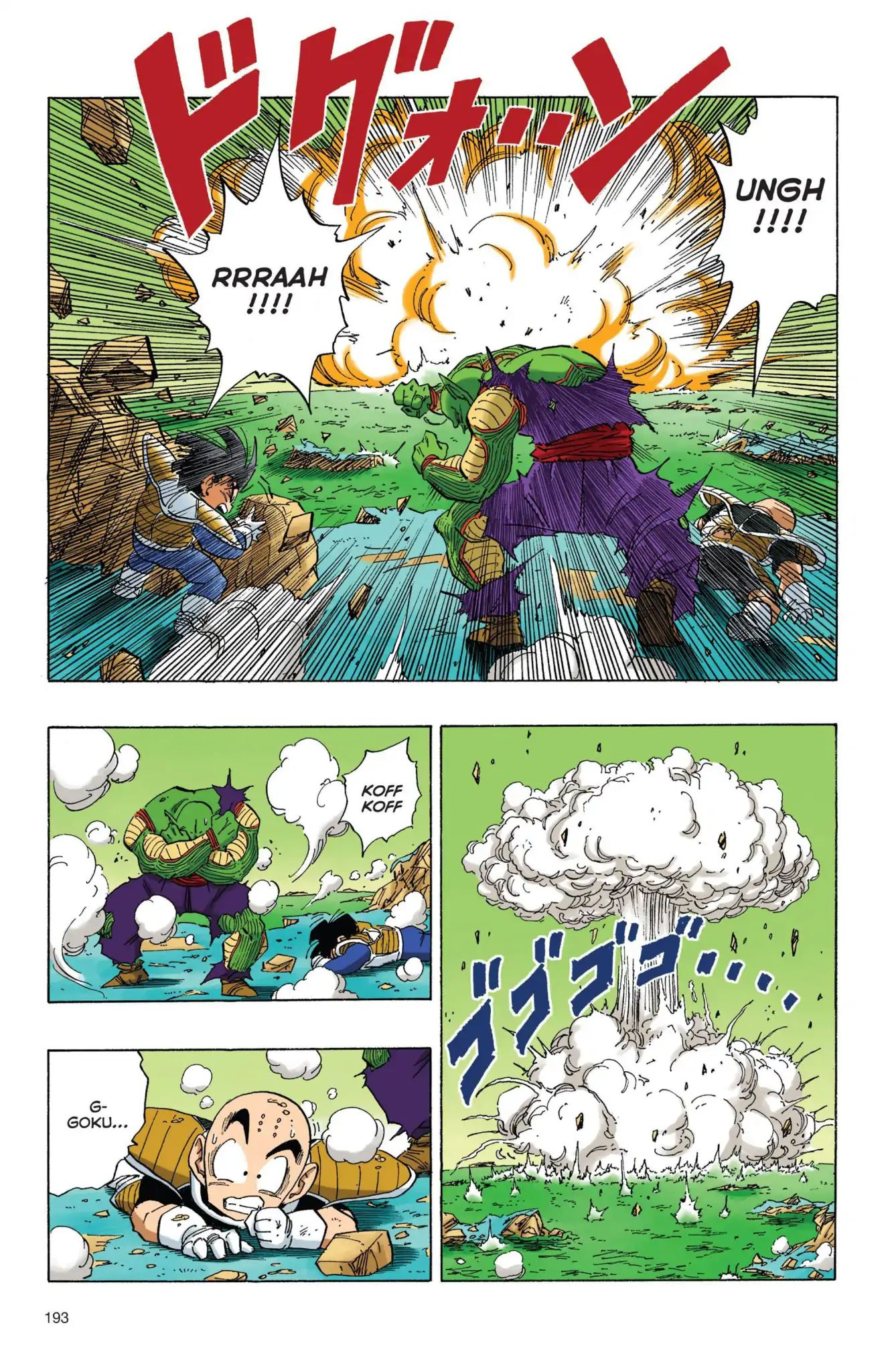 Dragon Ball Full Color Freeza Arc Chapter 65  Online Free Manga Read Image 10