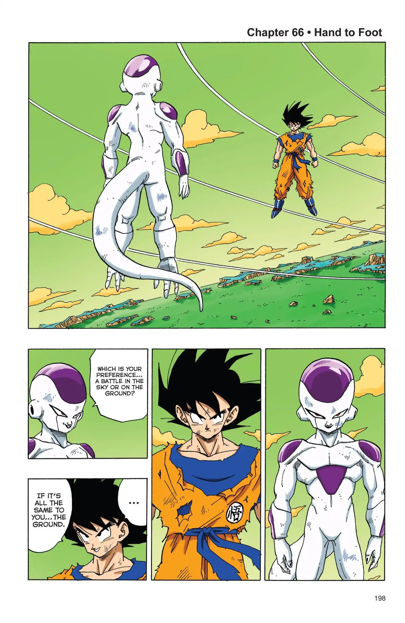 Dragon Ball Full Color Freeza Arc Chapter 66  Online Free Manga Read Image 1