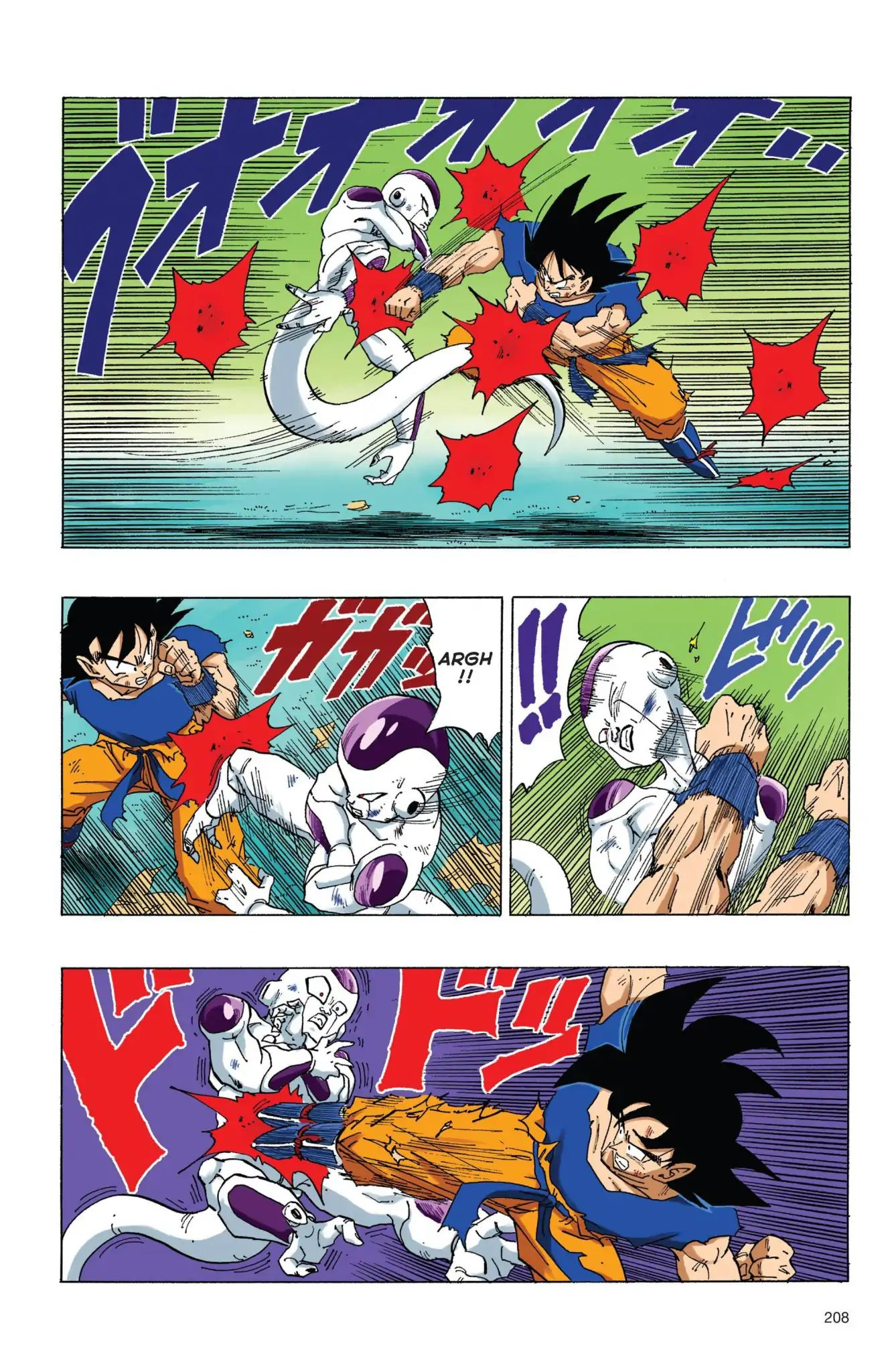 Dragon Ball Full Color Freeza Arc Chapter 66  Online Free Manga Read Image 11