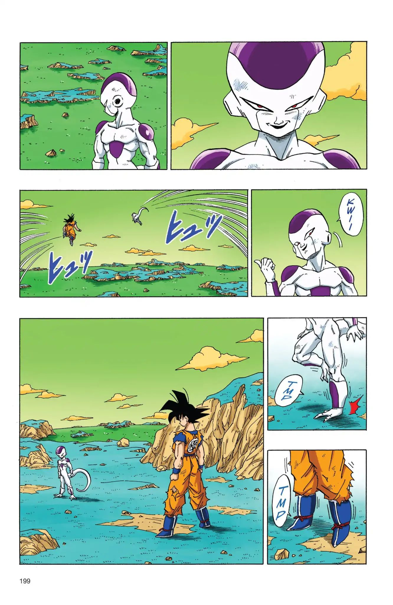 Dragon Ball Full Color Freeza Arc Chapter 66  Online Free Manga Read Image 2