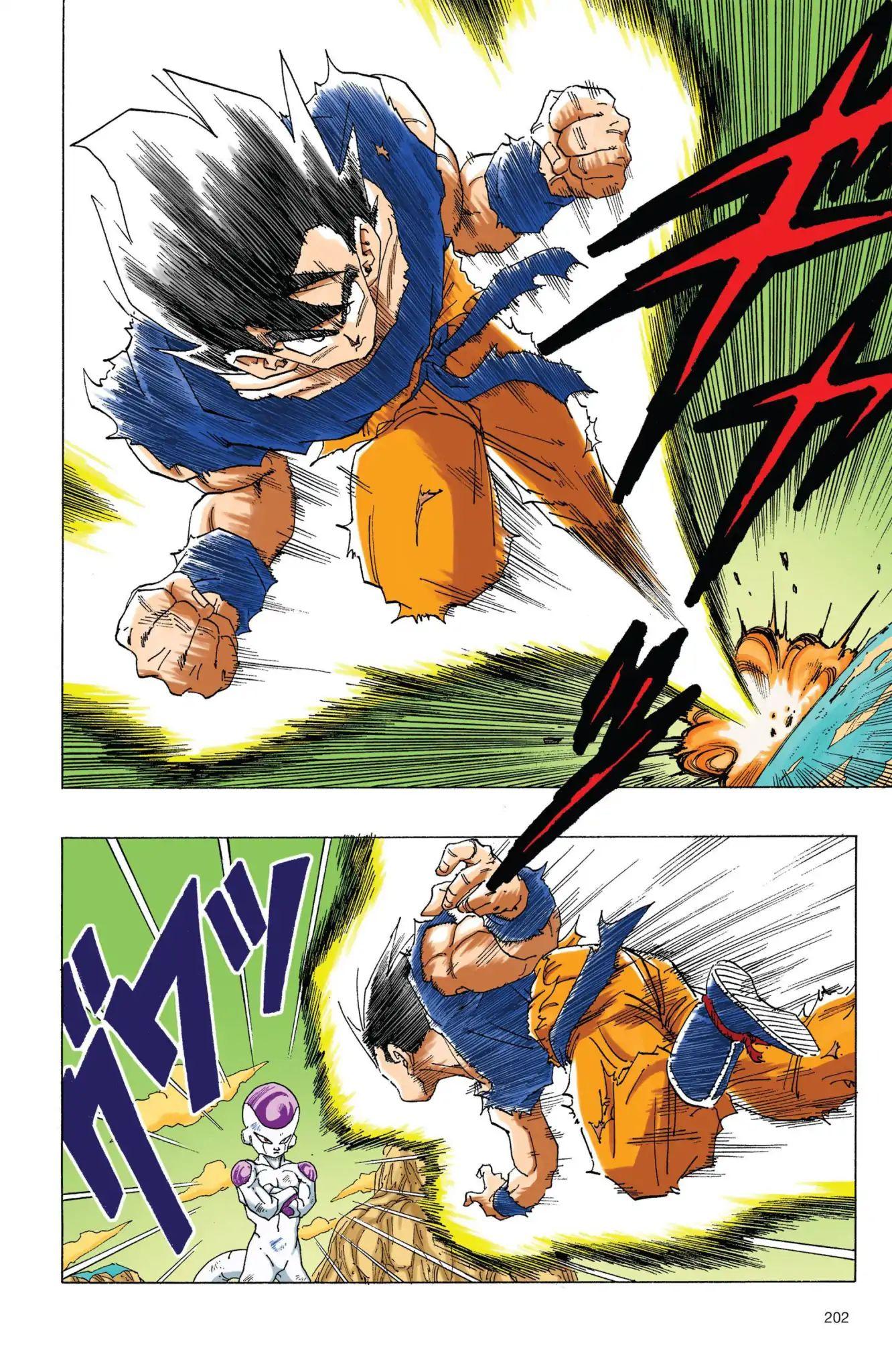 Dragon Ball Full Color Freeza Arc Chapter 66  Online Free Manga Read Image 5