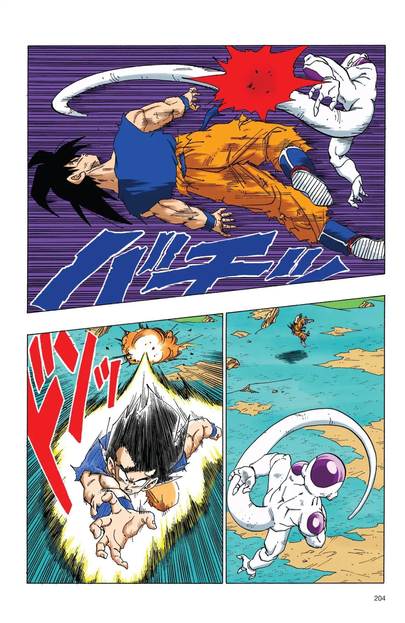 Dragon Ball Full Color Freeza Arc Chapter 66  Online Free Manga Read Image 7