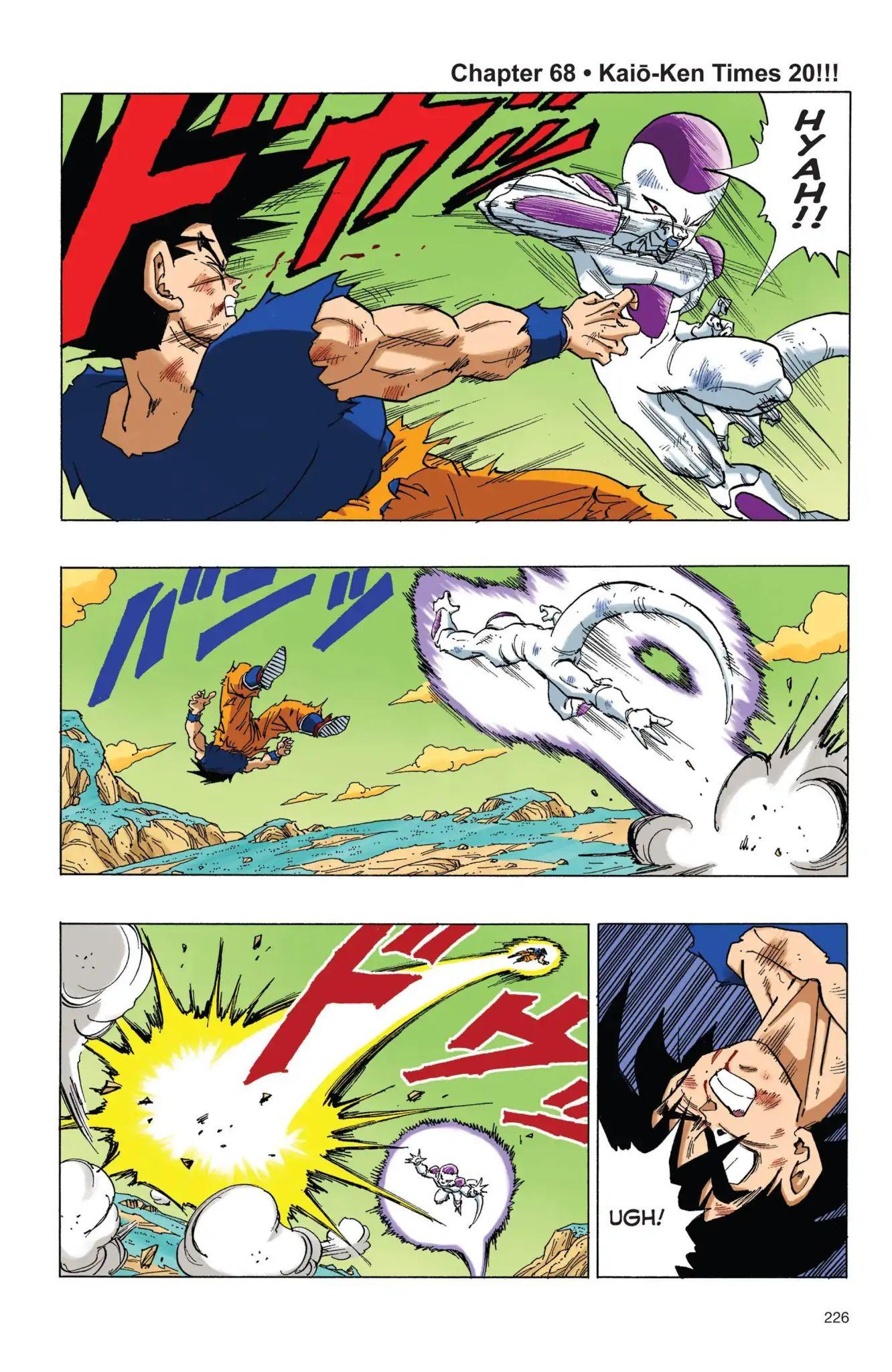 Dragon Ball Full Color Freeza Arc Chapter 68  Online Free Manga Read Image 1