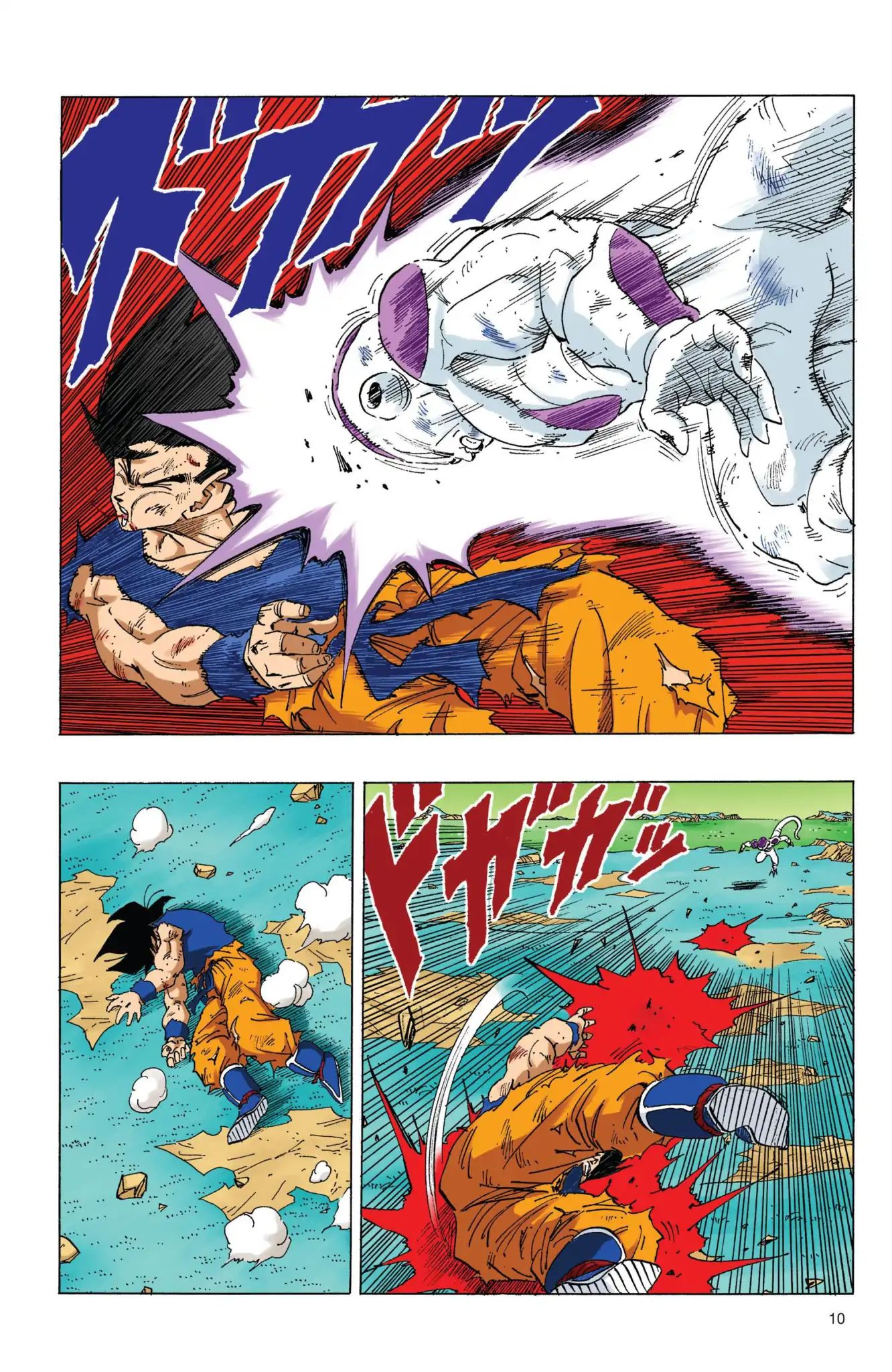Dragon Ball Full Color Freeza Arc Chapter 69  Online Free Manga Read Image 11