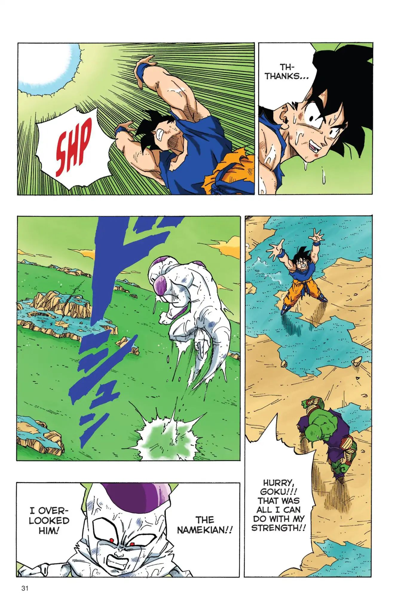 Dragon Ball Full Color Freeza Arc Chapter 70  Online Free Manga Read Image 14