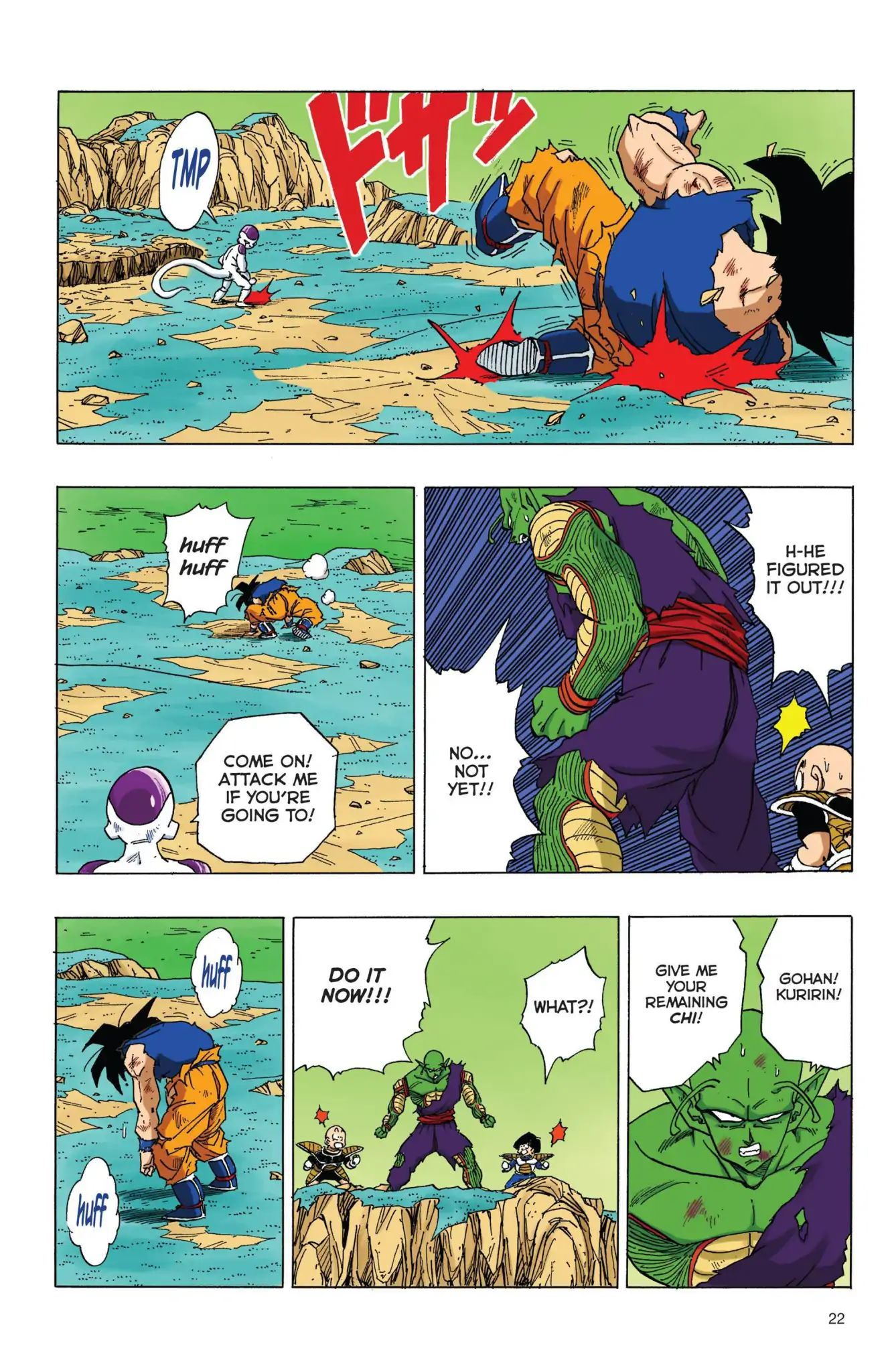 Dragon Ball Full Color Freeza Arc Chapter 70  Online Free Manga Read Image 5
