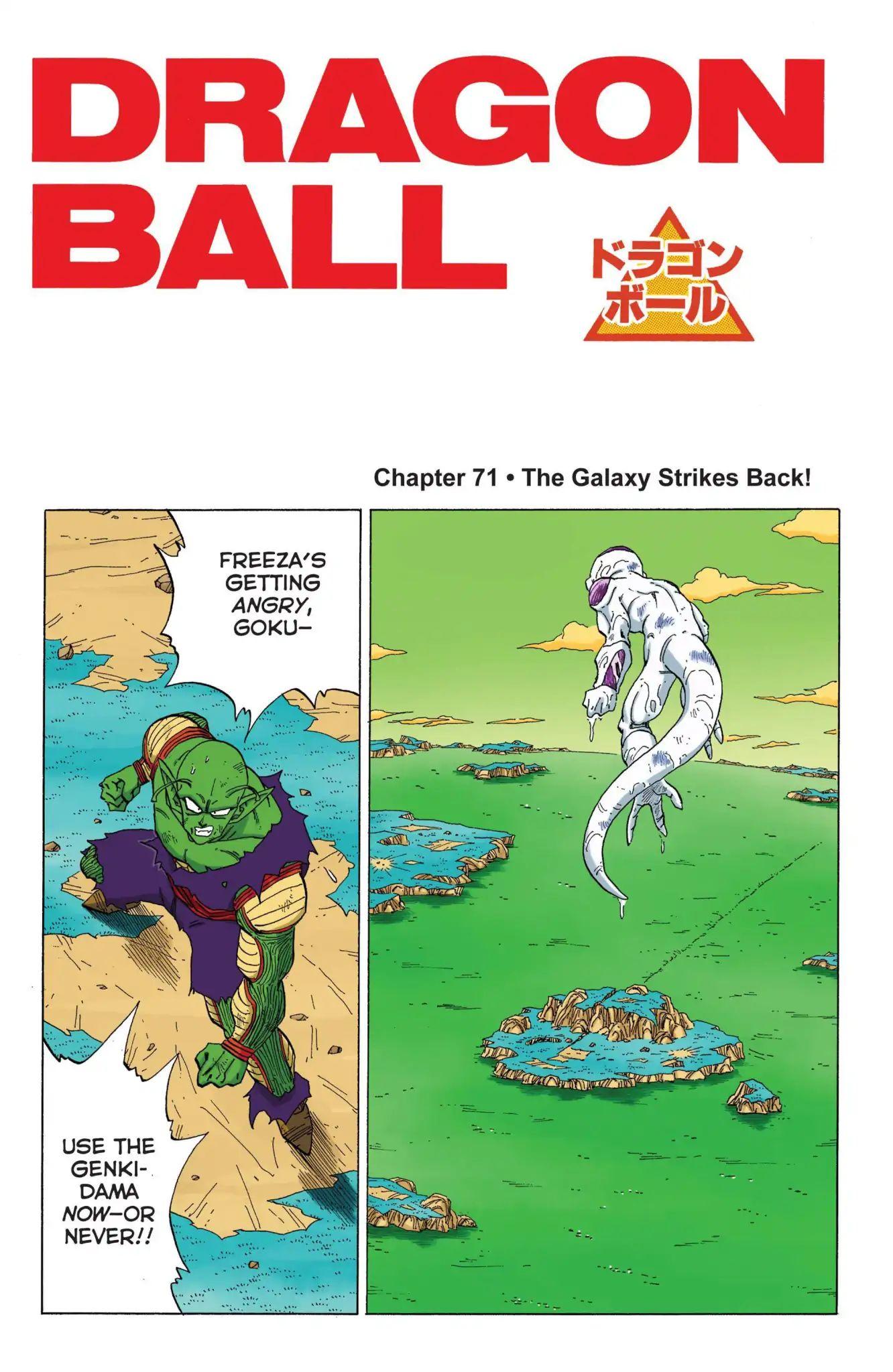 Dragon Ball Full Color Freeza Arc Chapter 71  Online Free Manga Read Image 1