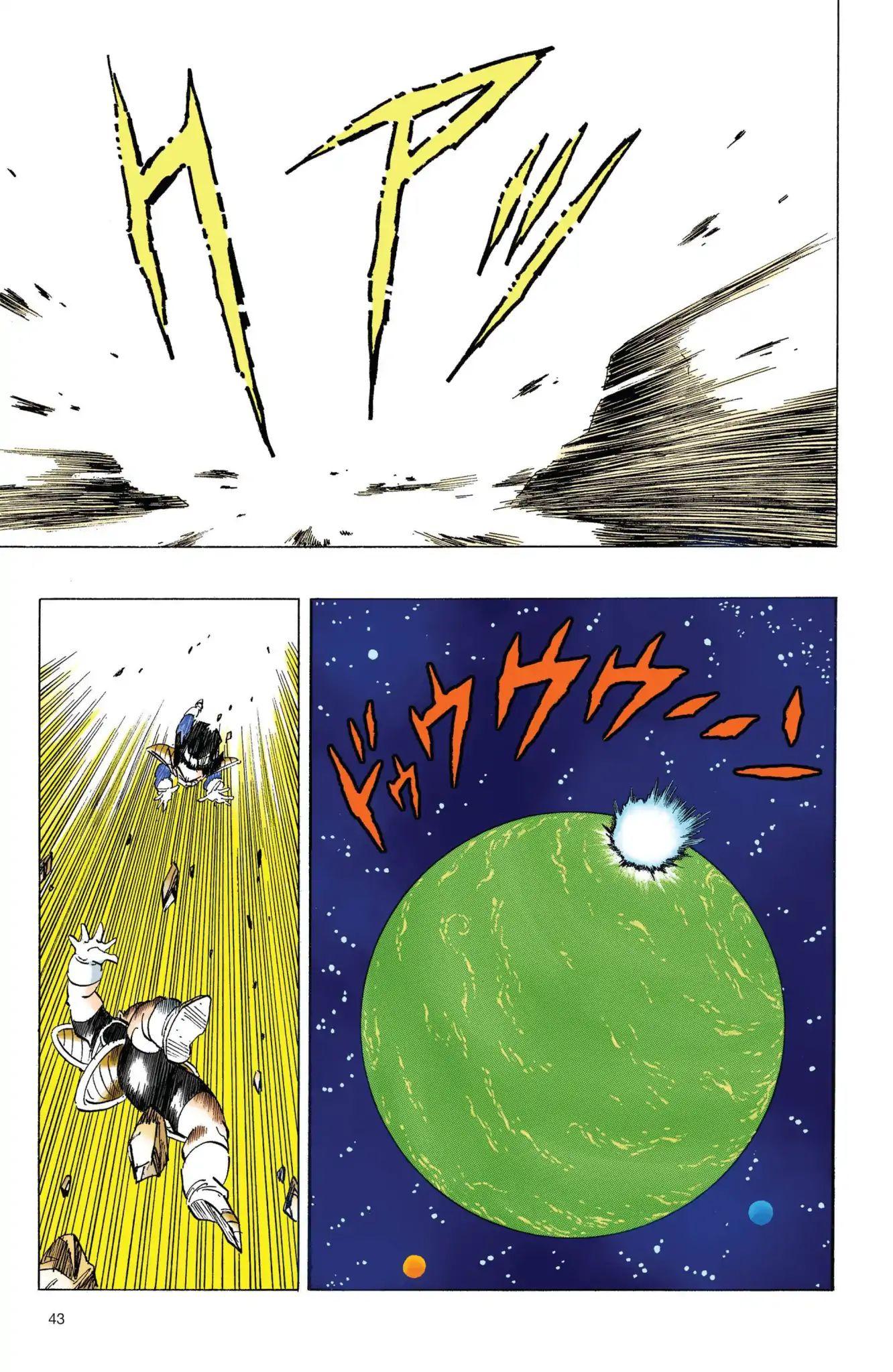 Dragon Ball Full Color Freeza Arc Chapter 71  Online Free Manga Read Image 11