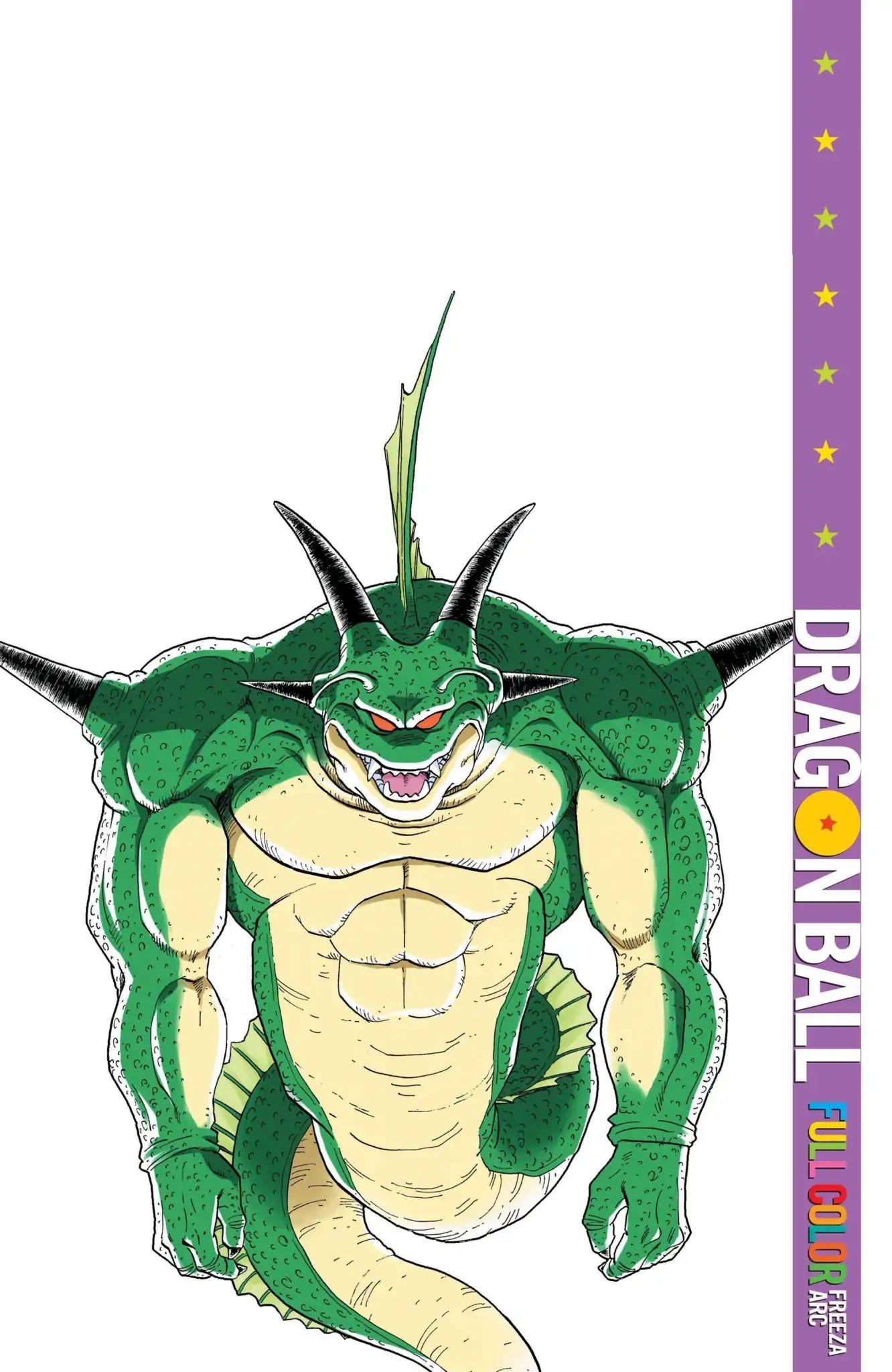 Dragon Ball Full Color Freeza Arc Chapter 71  Online Free Manga Read Image 14