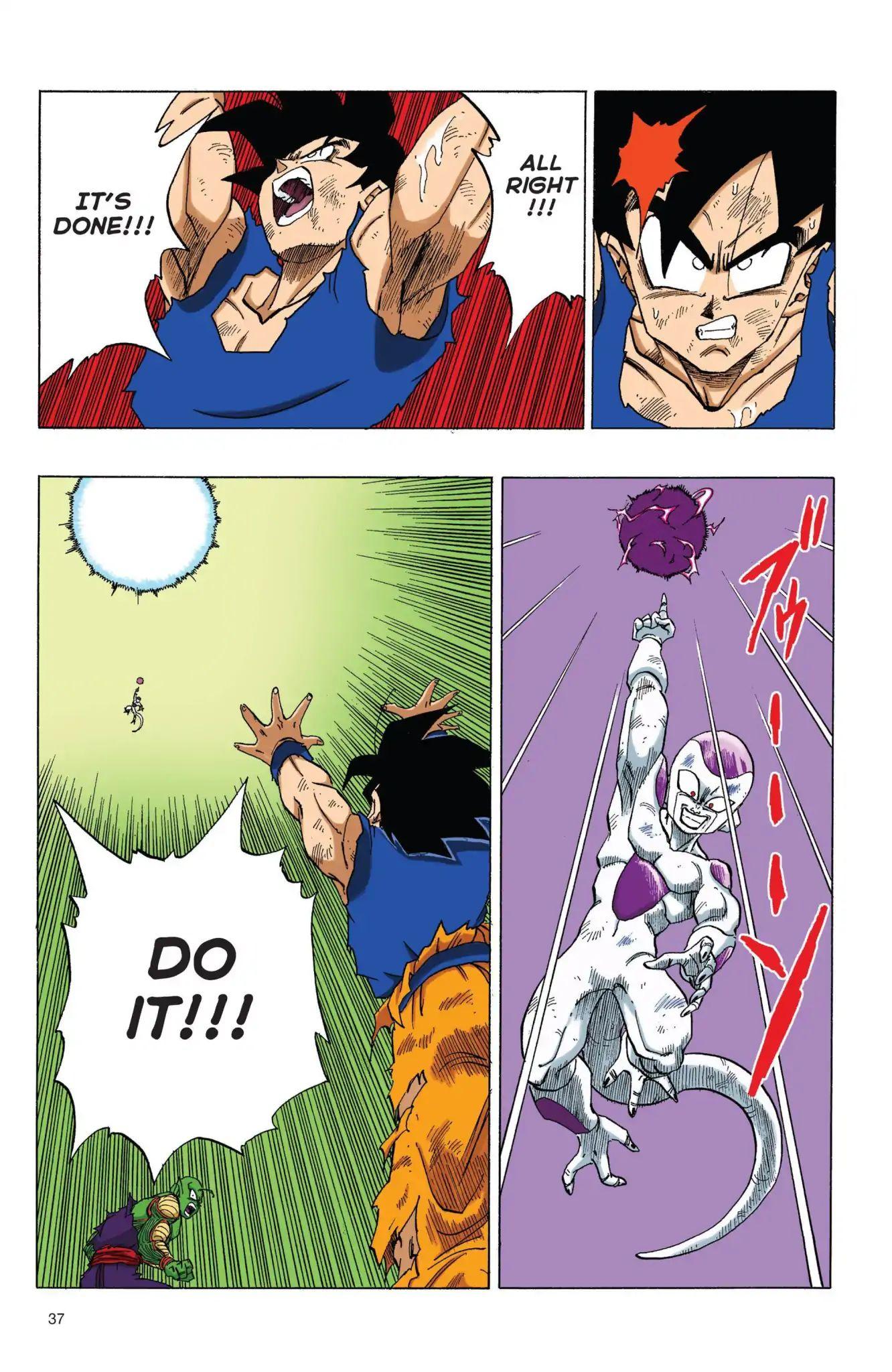 Dragon Ball Full Color Freeza Arc Chapter 71  Online Free Manga Read Image 5