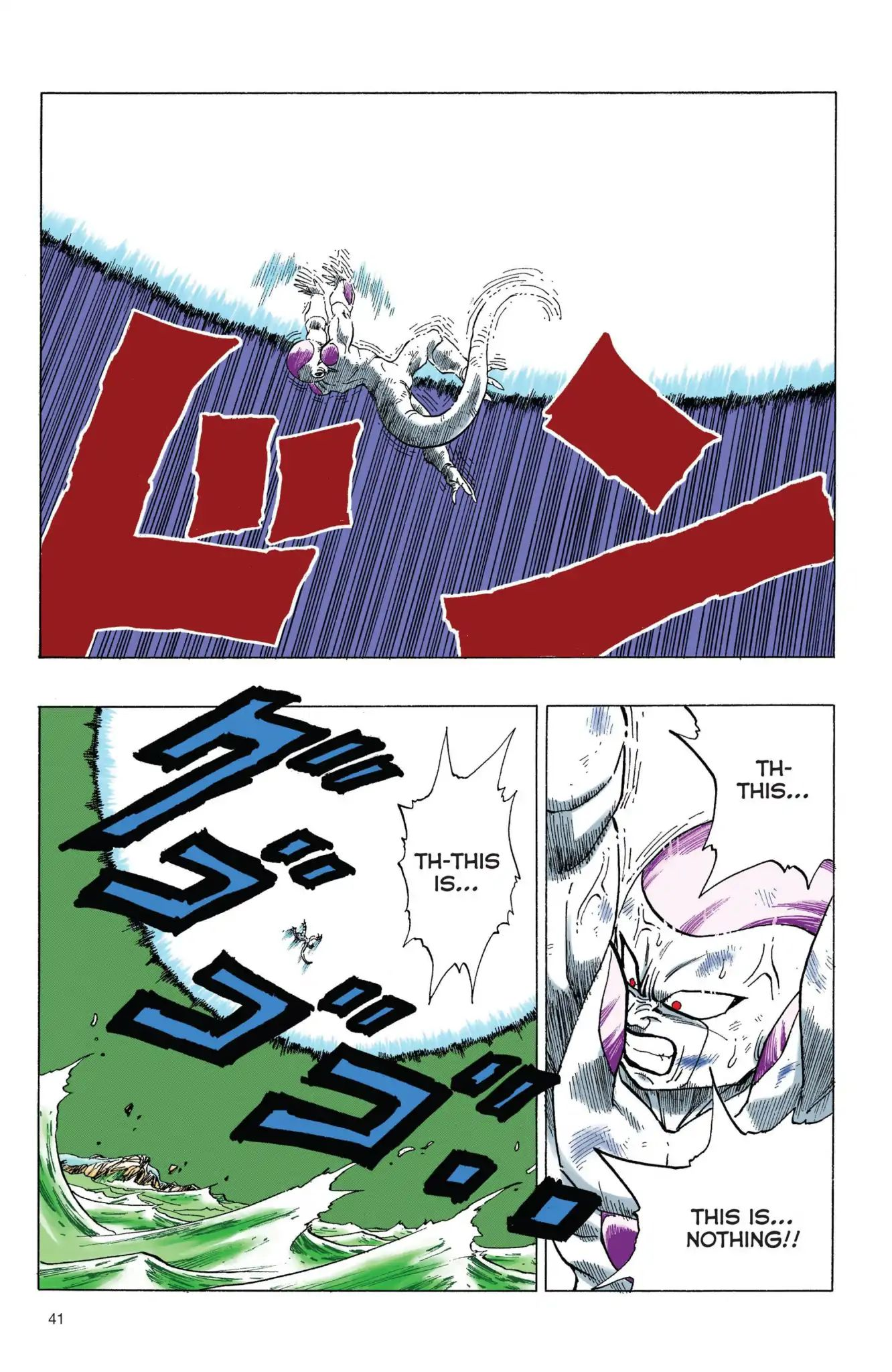 Dragon Ball Full Color Freeza Arc Chapter 71  Online Free Manga Read Image 9