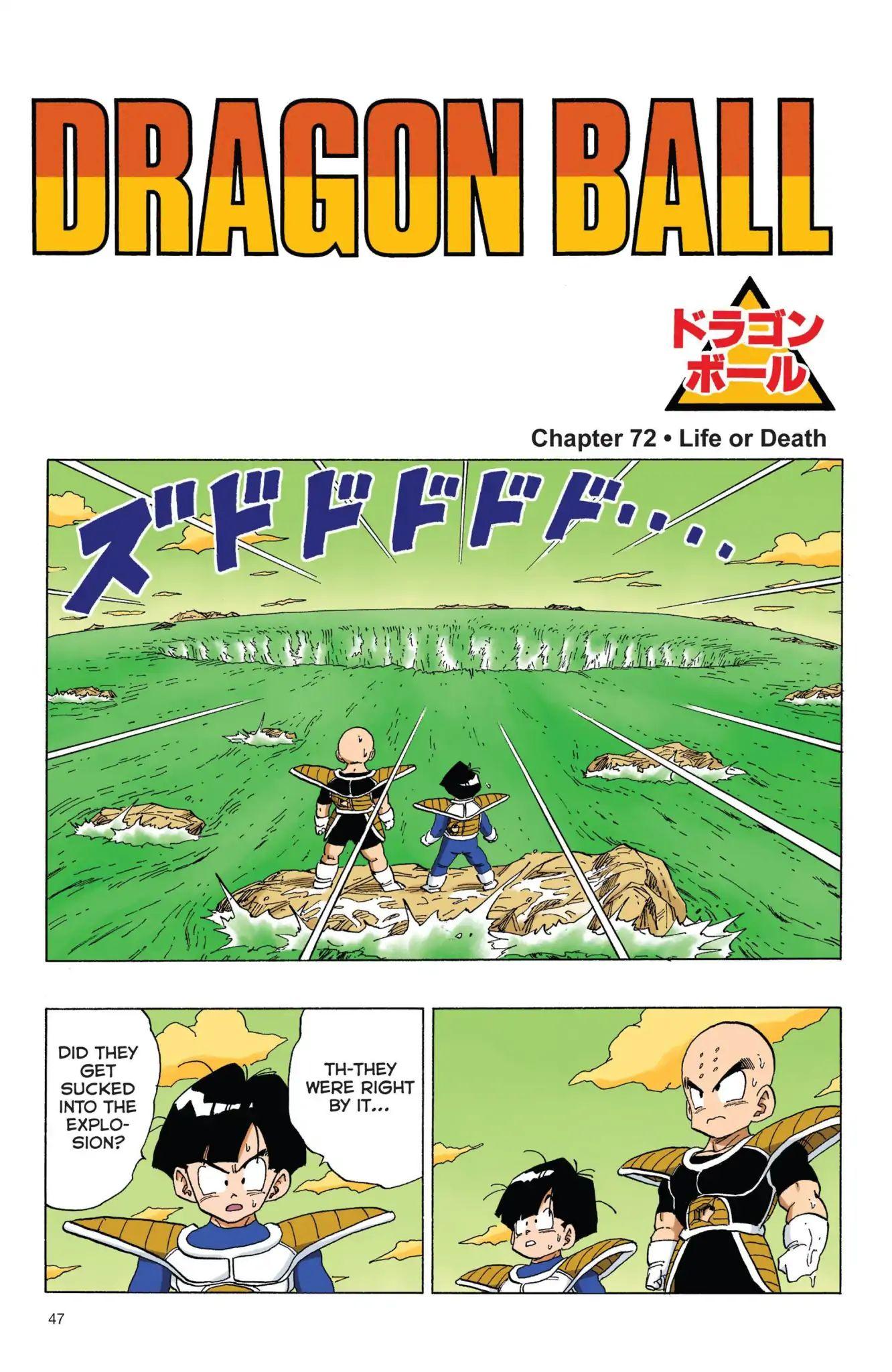 Dragon Ball Full Color Freeza Arc Chapter 72  Online Free Manga Read Image 1