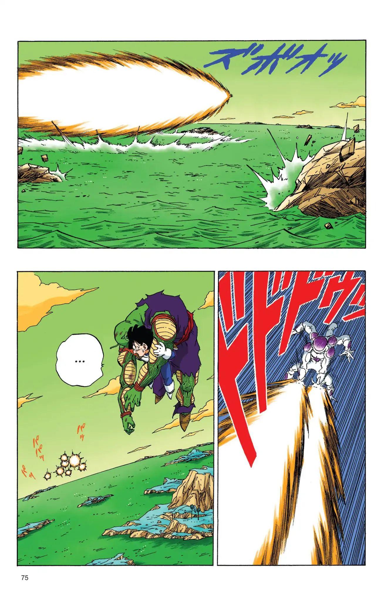 Dragon Ball Full Color Freeza Arc Chapter 73  Online Free Manga Read Image 12