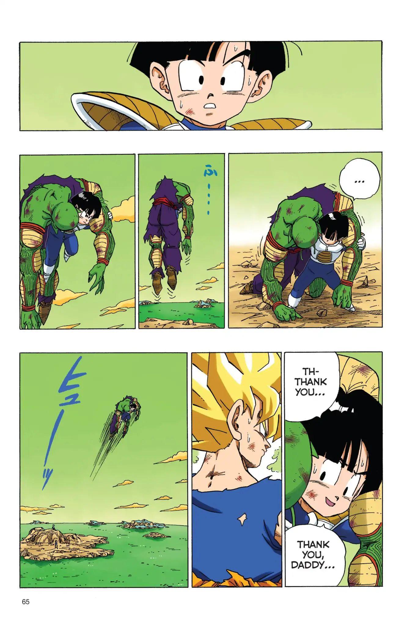 Dragon Ball Full Color Freeza Arc Chapter 73  Online Free Manga Read Image 2