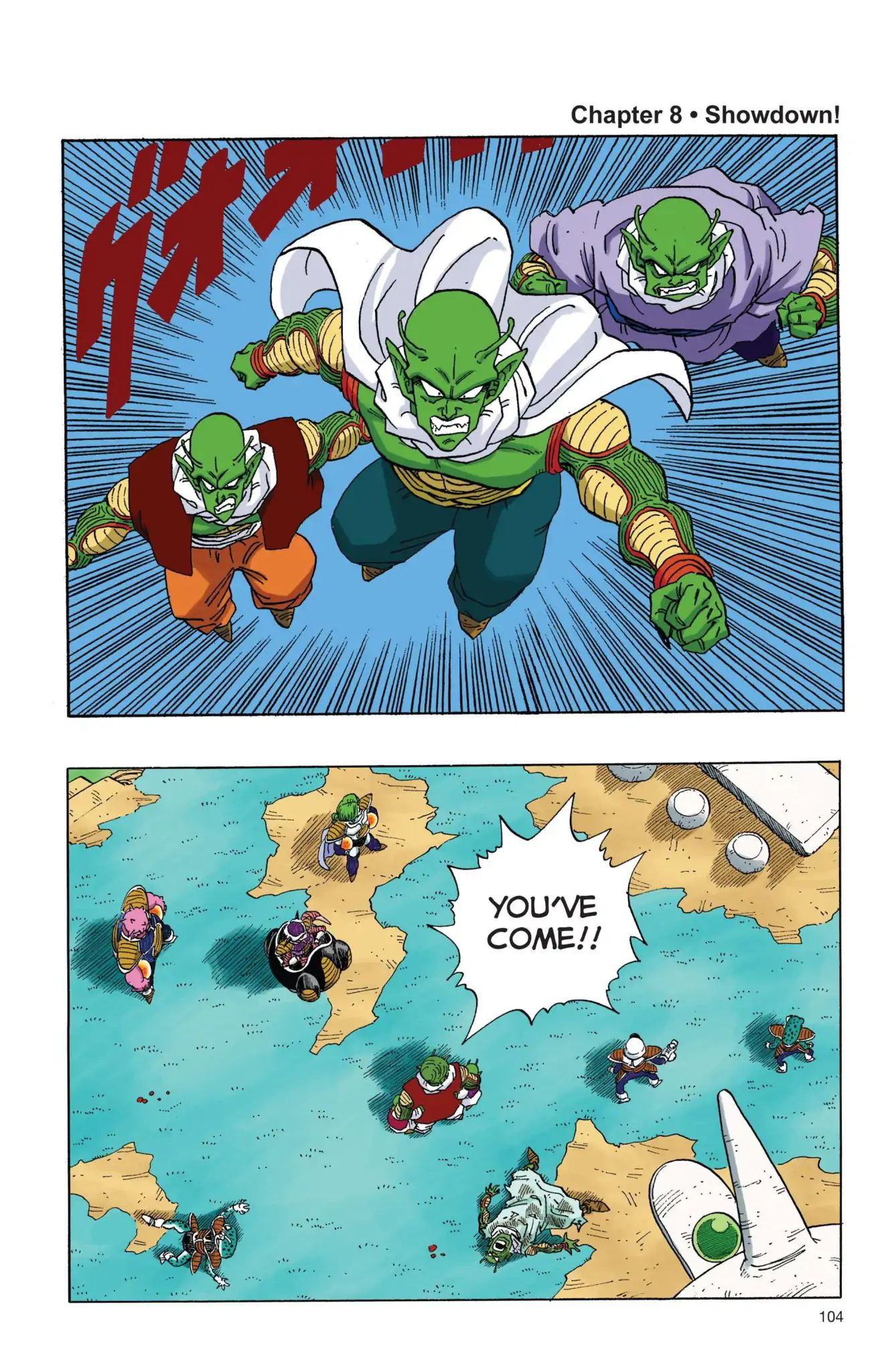 Dragon Ball Full Color Freeza Arc Chapter 8  Online Free Manga Read Image 1