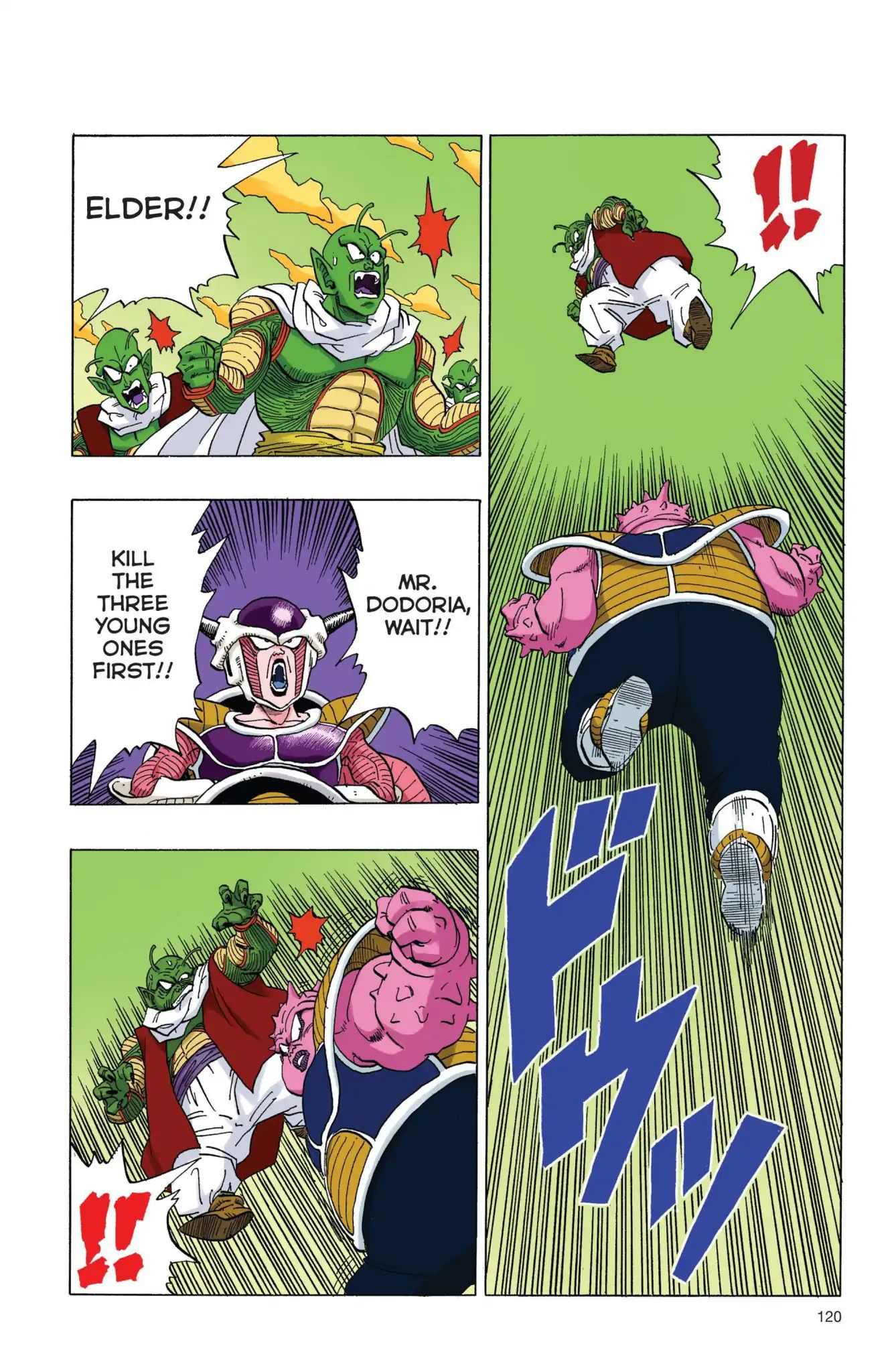 Dragon Ball Full Color Freeza Arc Chapter 9  Online Free Manga Read Image 3