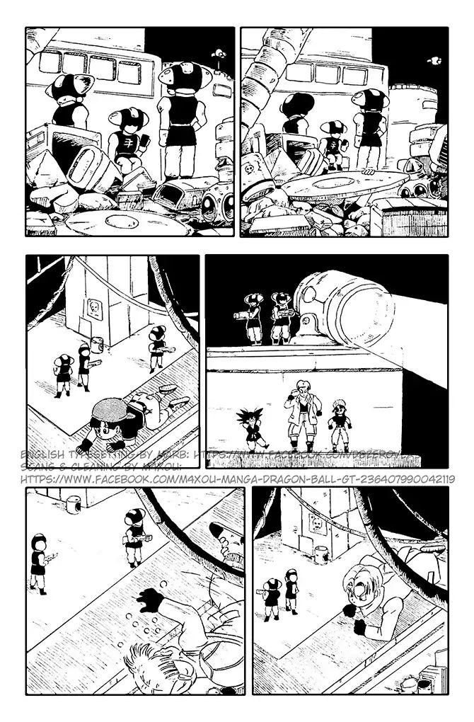 Dragon Ball GT Chapter 10  Online Free Manga Read Image 6