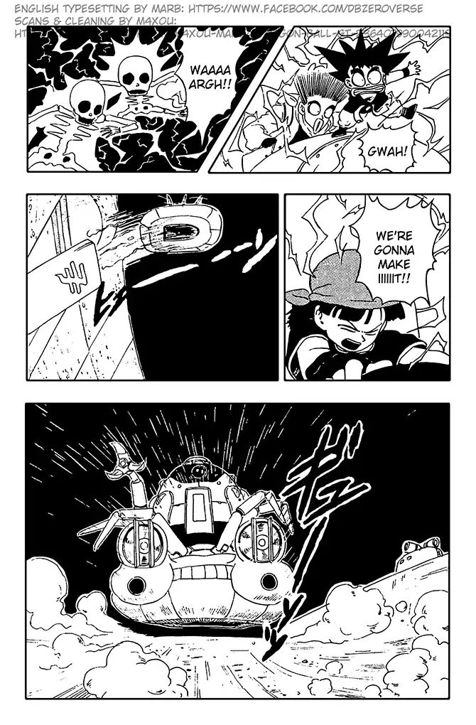 Dragon Ball GT Chapter 11  Online Free Manga Read Image 14