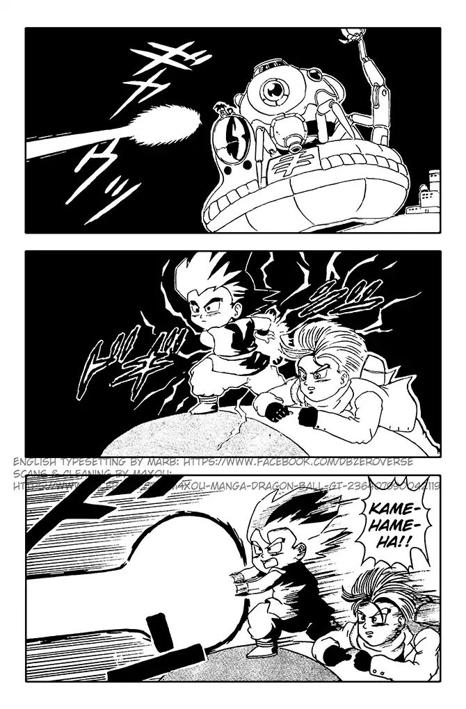 Dragon Ball GT Chapter 11  Online Free Manga Read Image 8