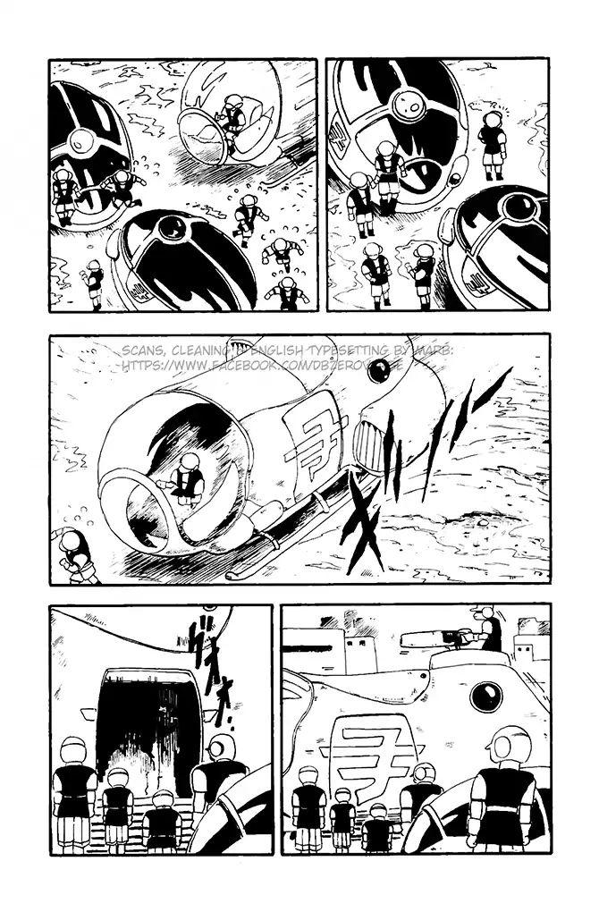 Dragon Ball GT Chapter 12  Online Free Manga Read Image 19