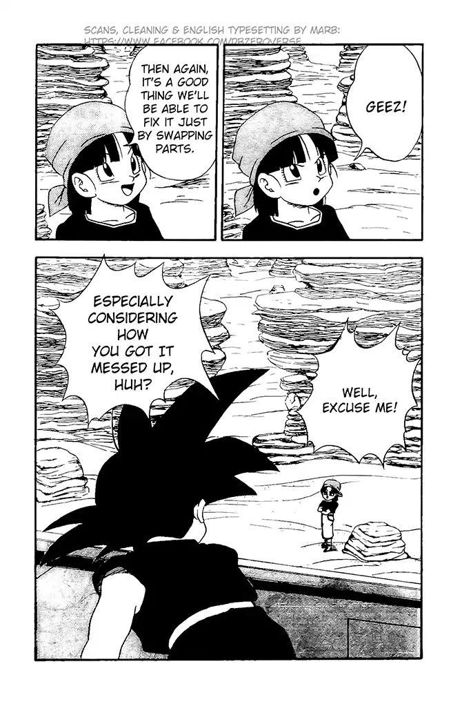 Dragon Ball GT Chapter 12  Online Free Manga Read Image 3