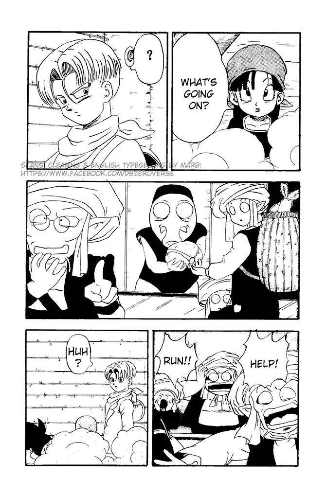 Dragon Ball GT Chapter 12  Online Free Manga Read Image 7