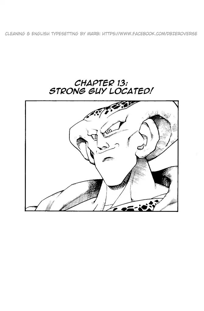 Dragon Ball GT Chapter 13  Online Free Manga Read Image 1